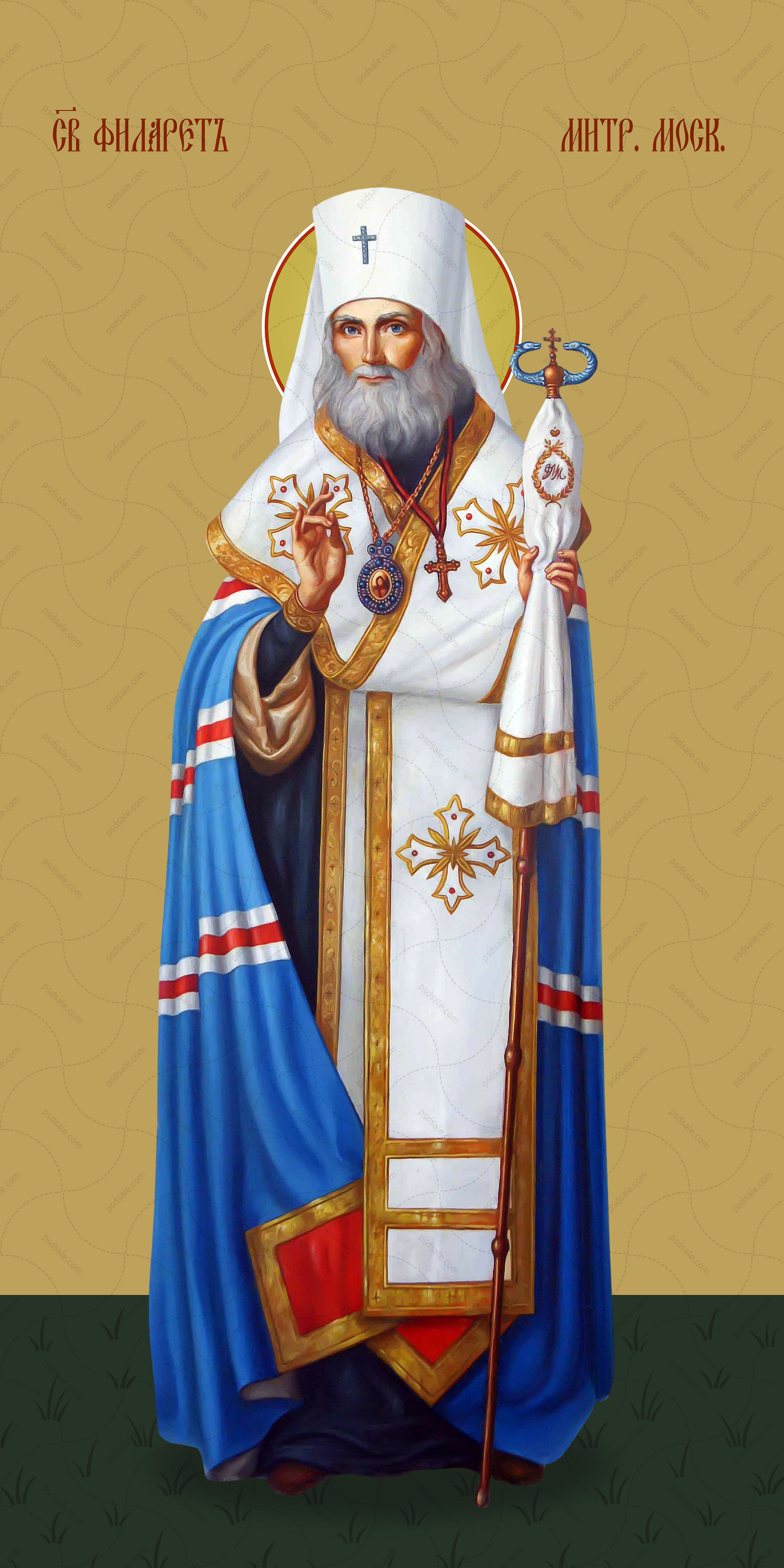 Мерная икона, Филарет Московский, святой