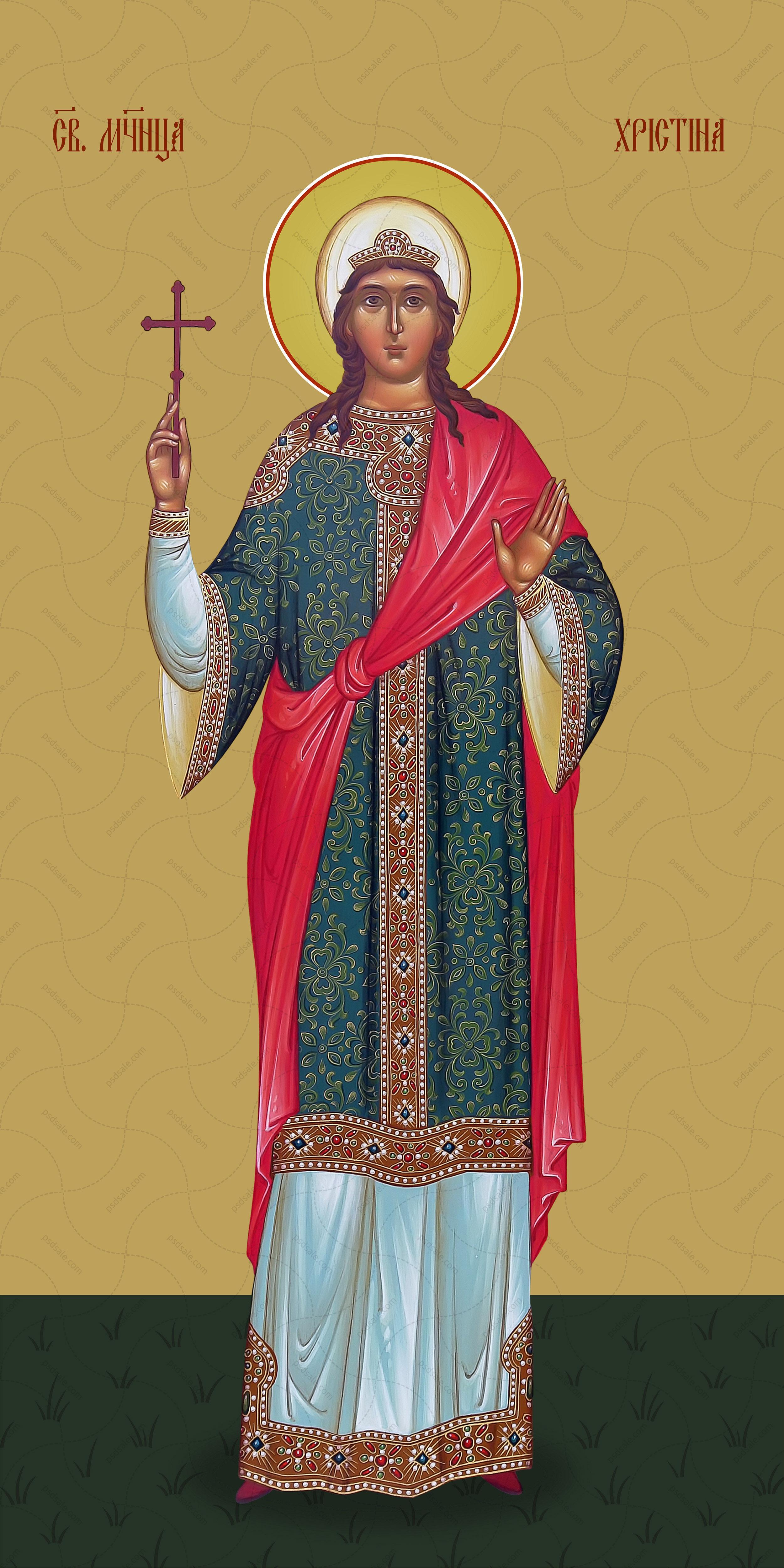 Мерная икона, Христина Тирская, мученица