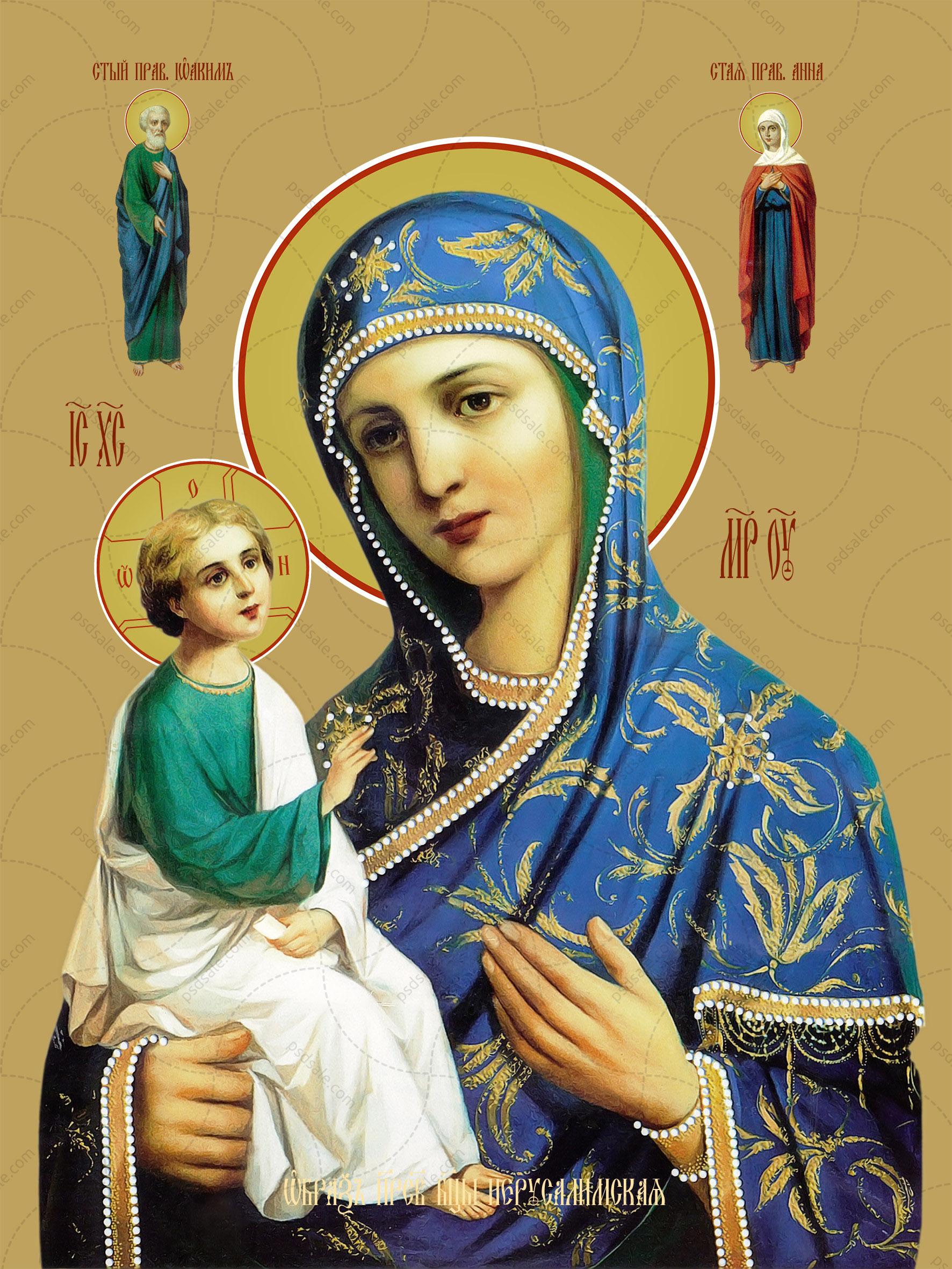 Иерусалимская икона божьей матери