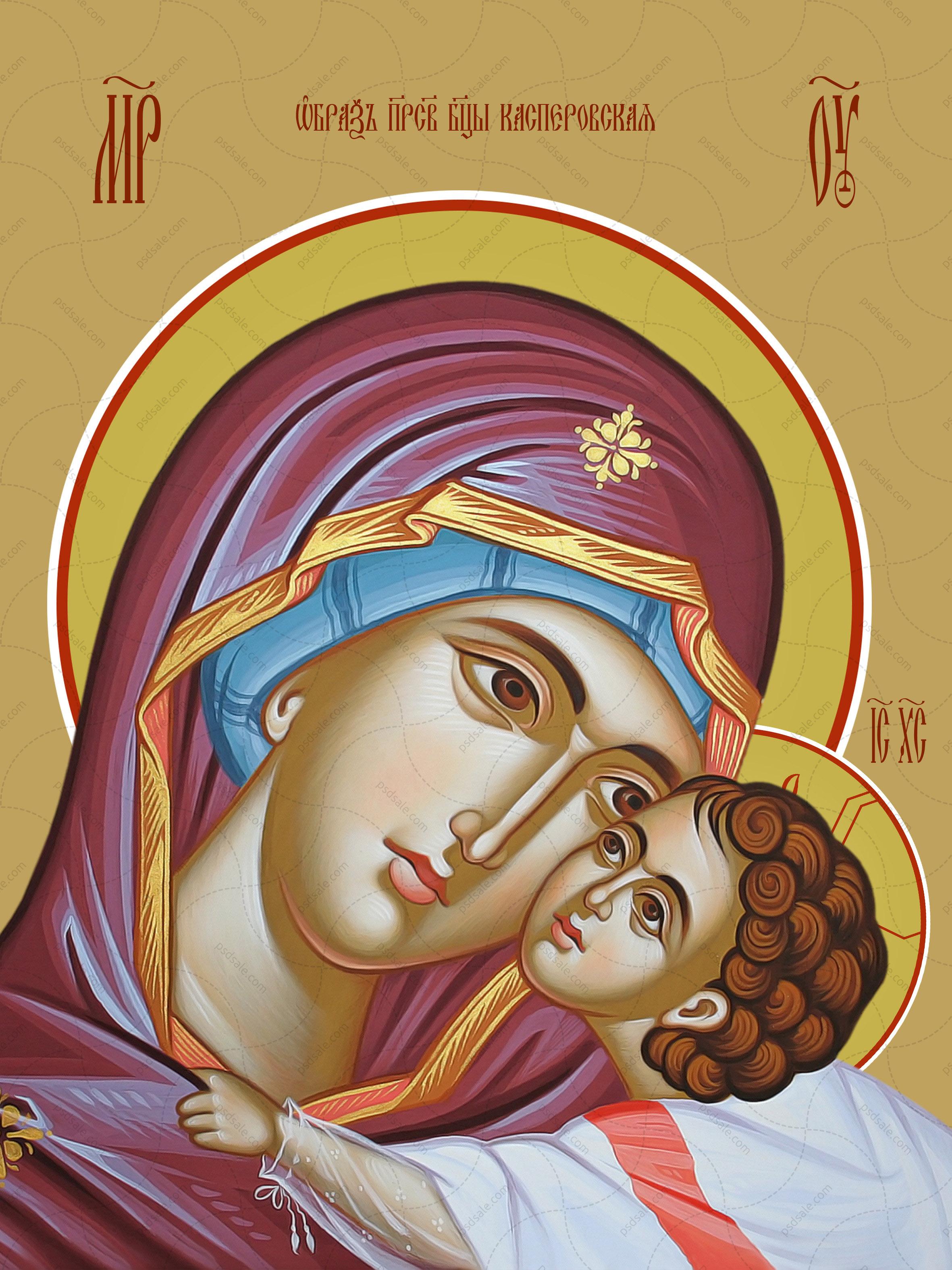 Касперовская икона божьей матери