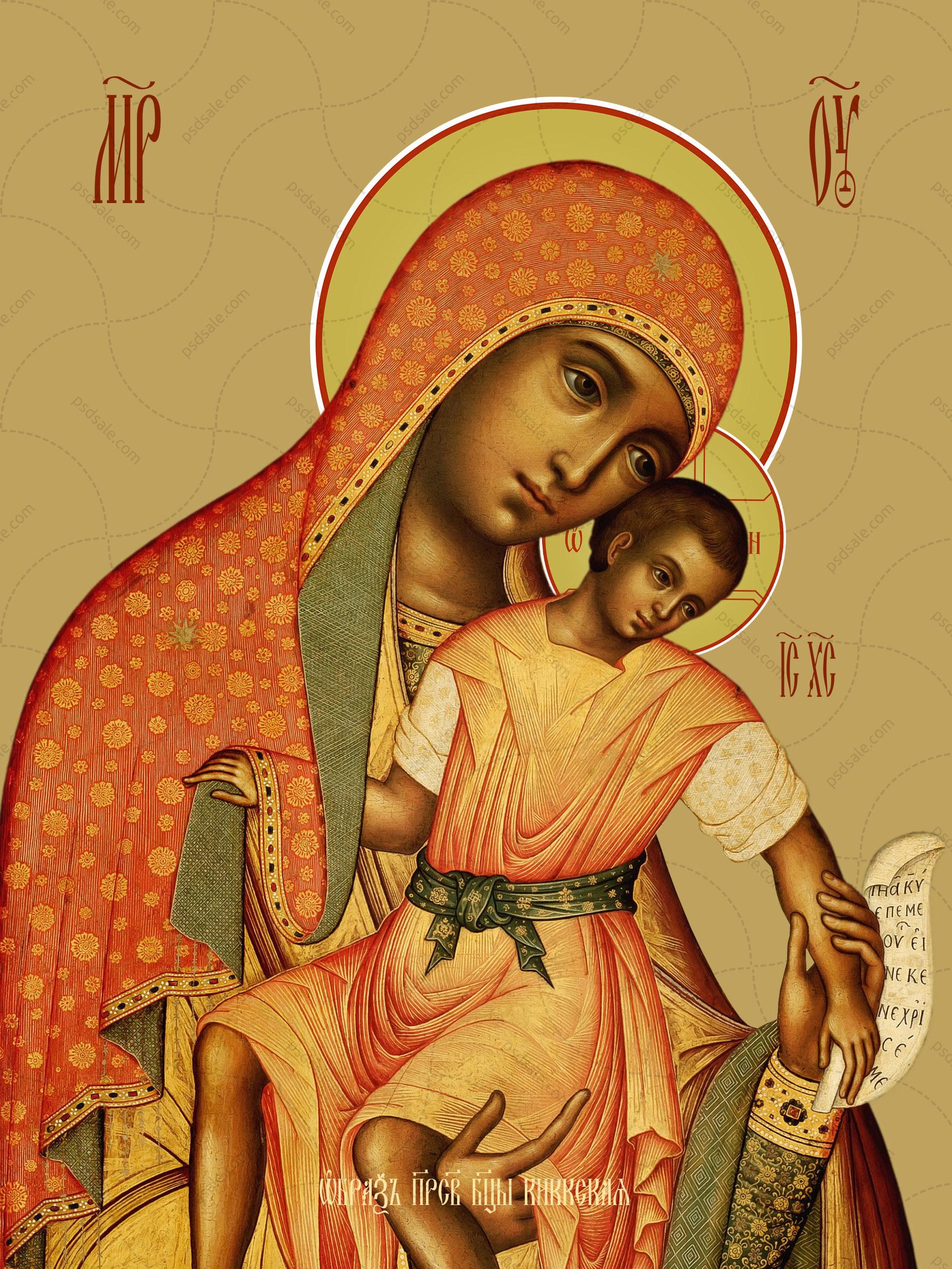 Киккская икона божьей матери