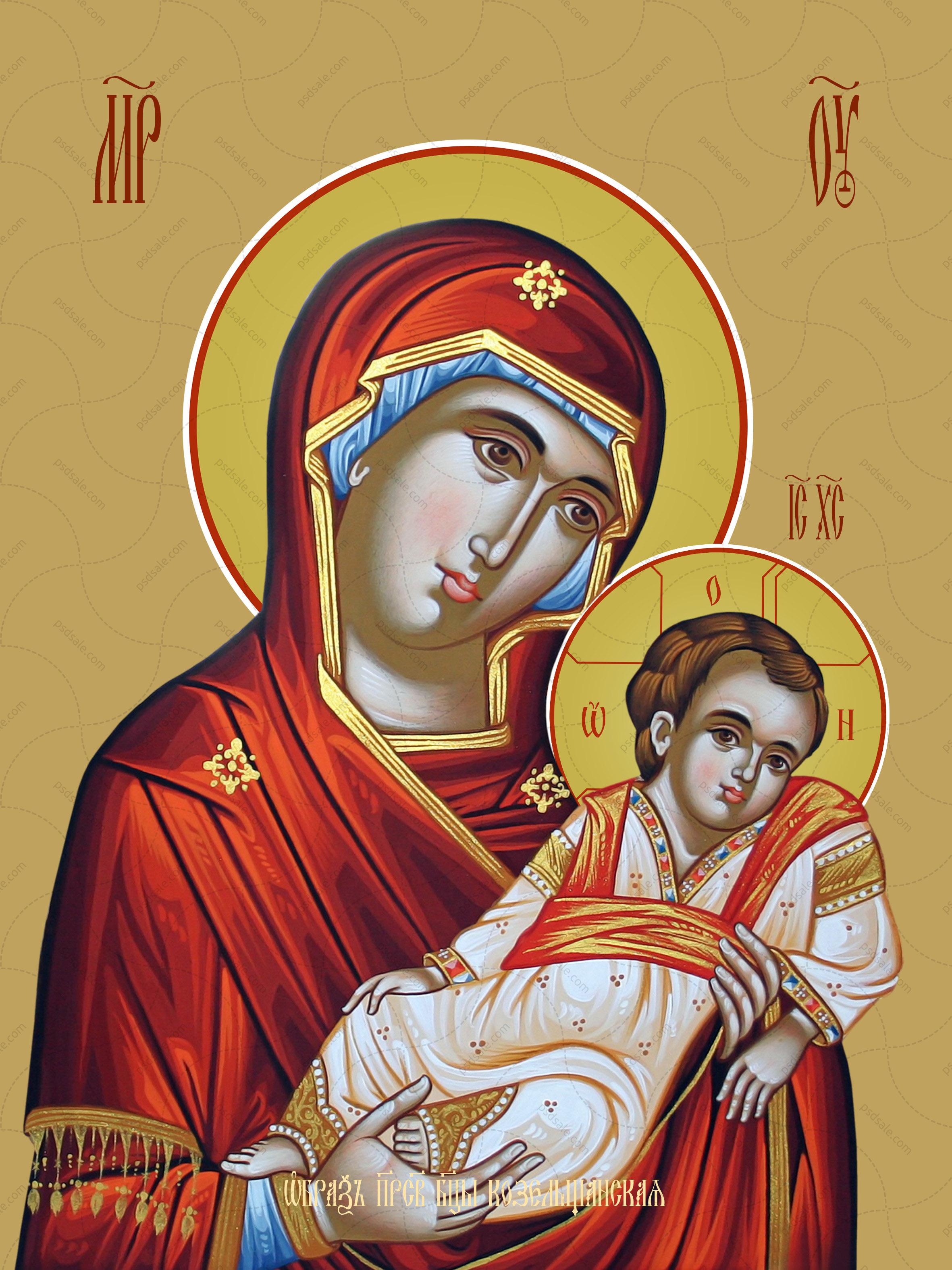 Козельщанская икона божьей матери