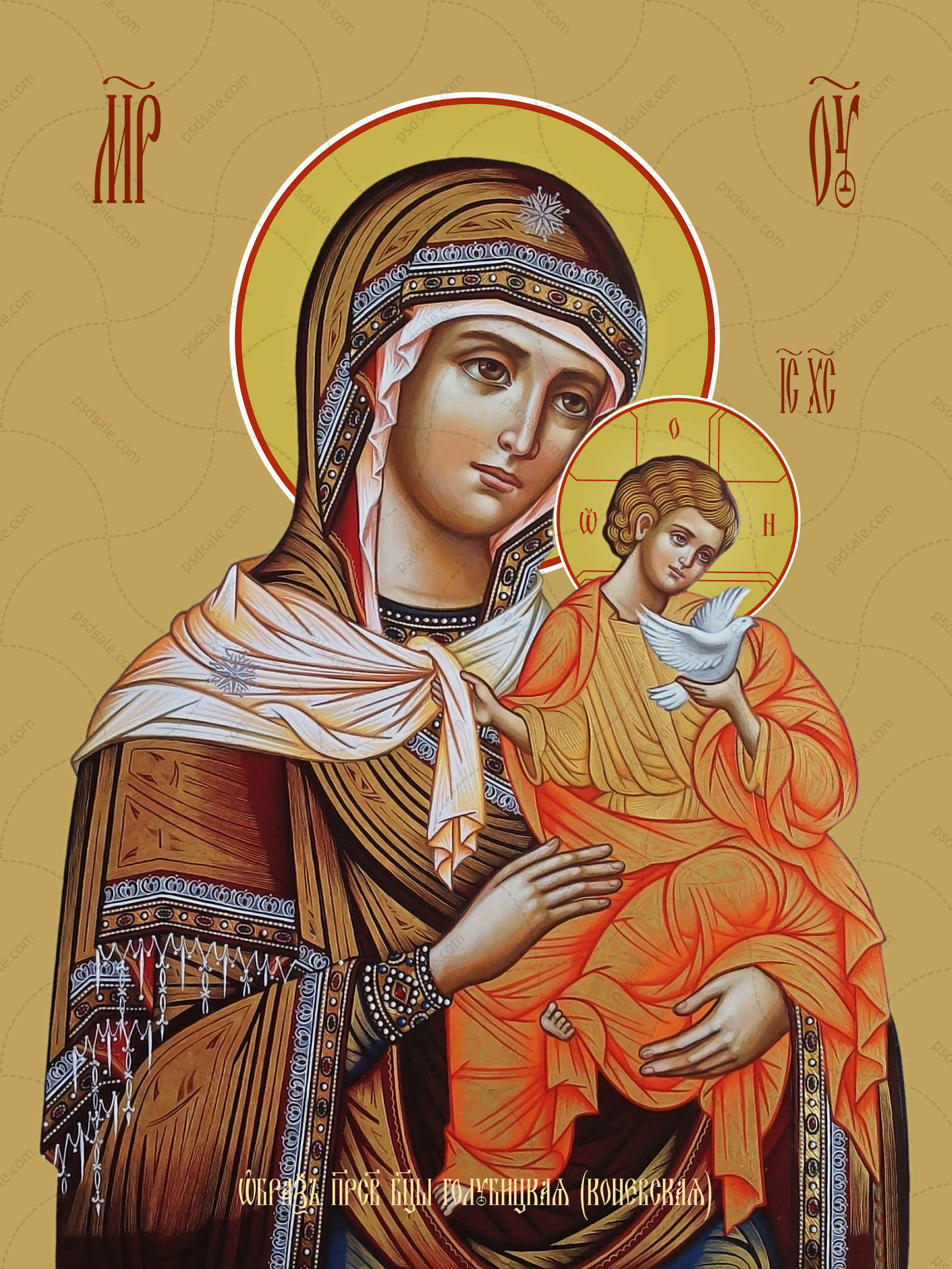 Коневская икона божьей матери