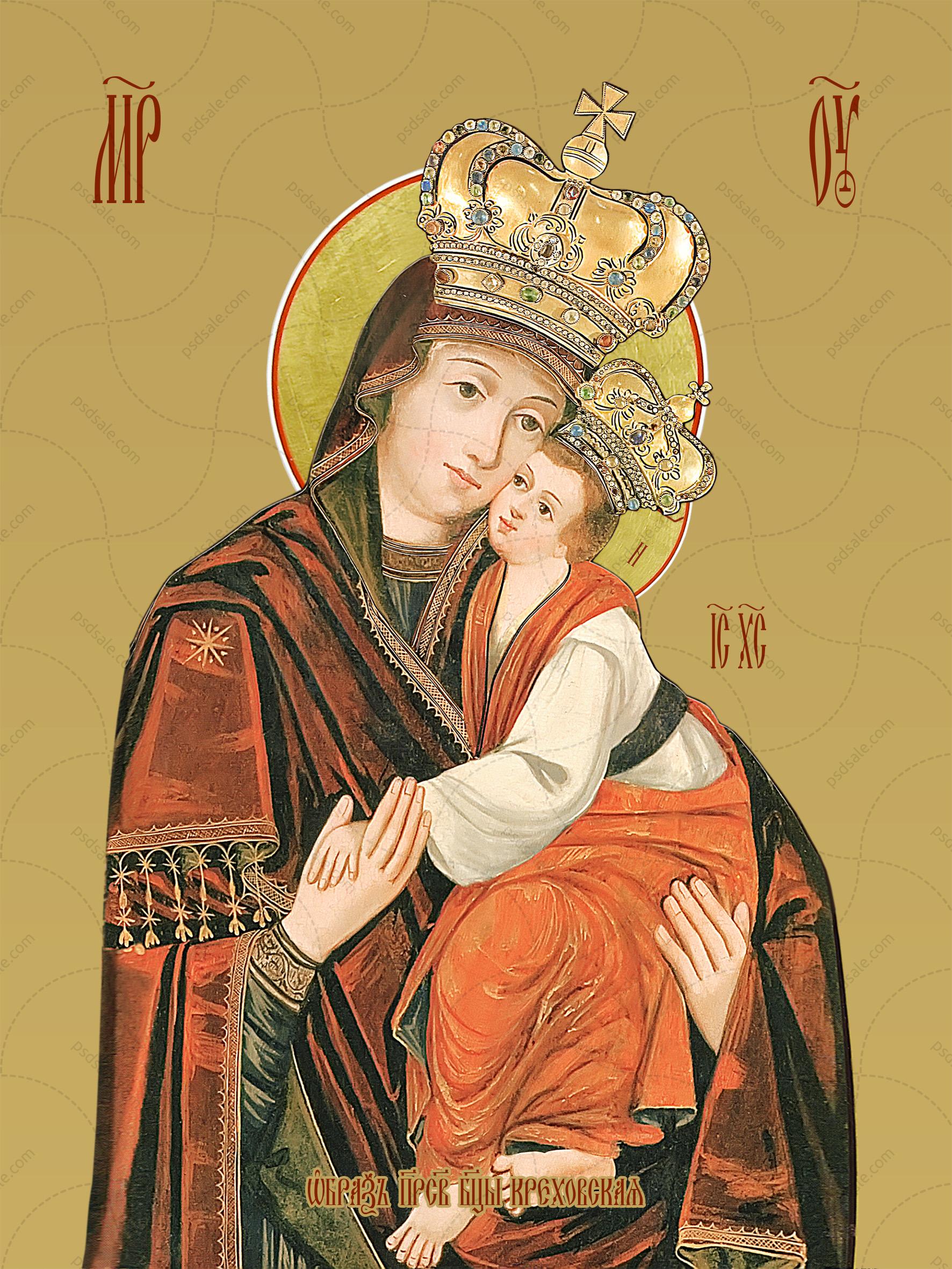 Креховская (Верхратская )икона божьей матери