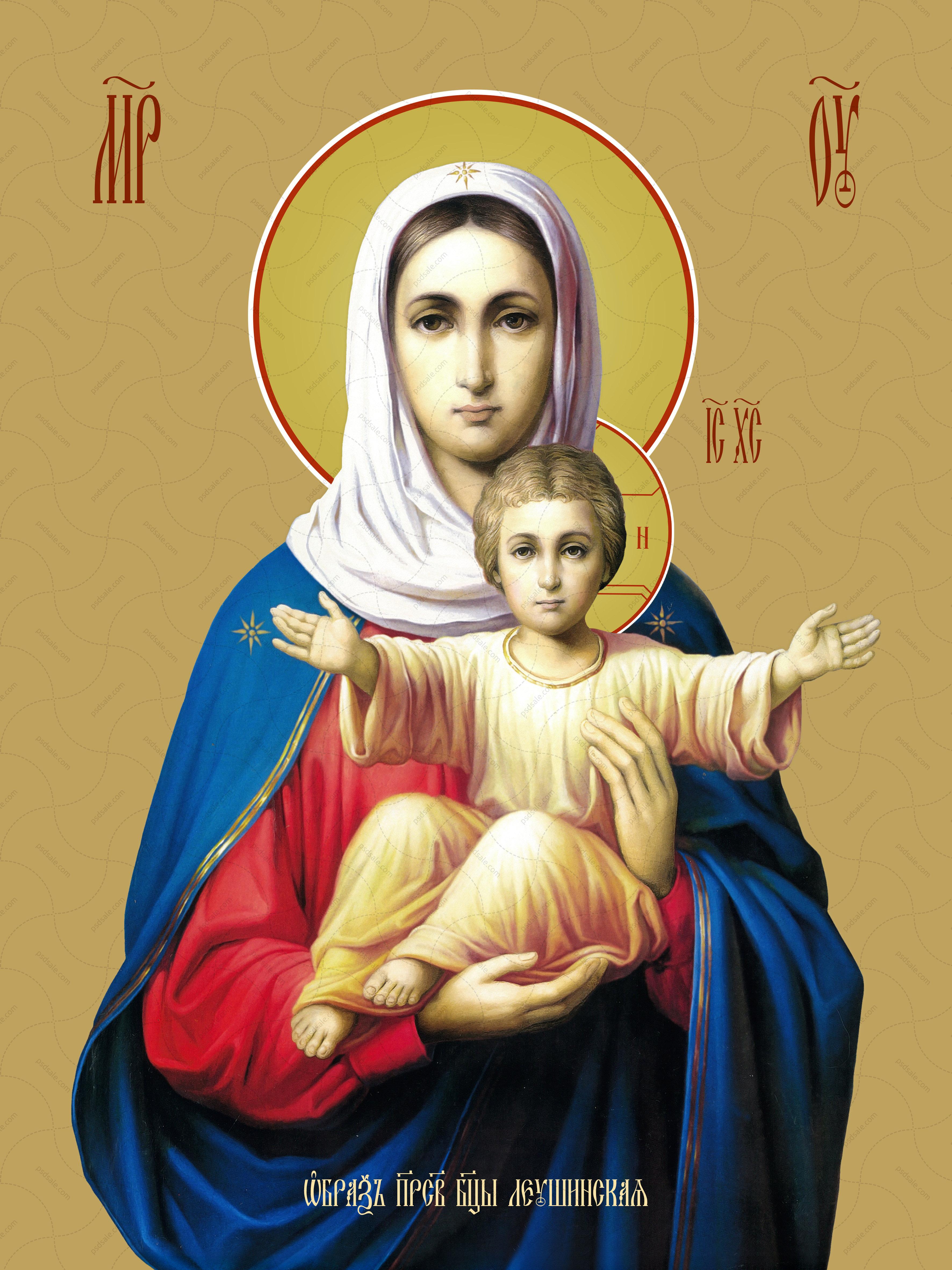 Леушинская икона божьей матери