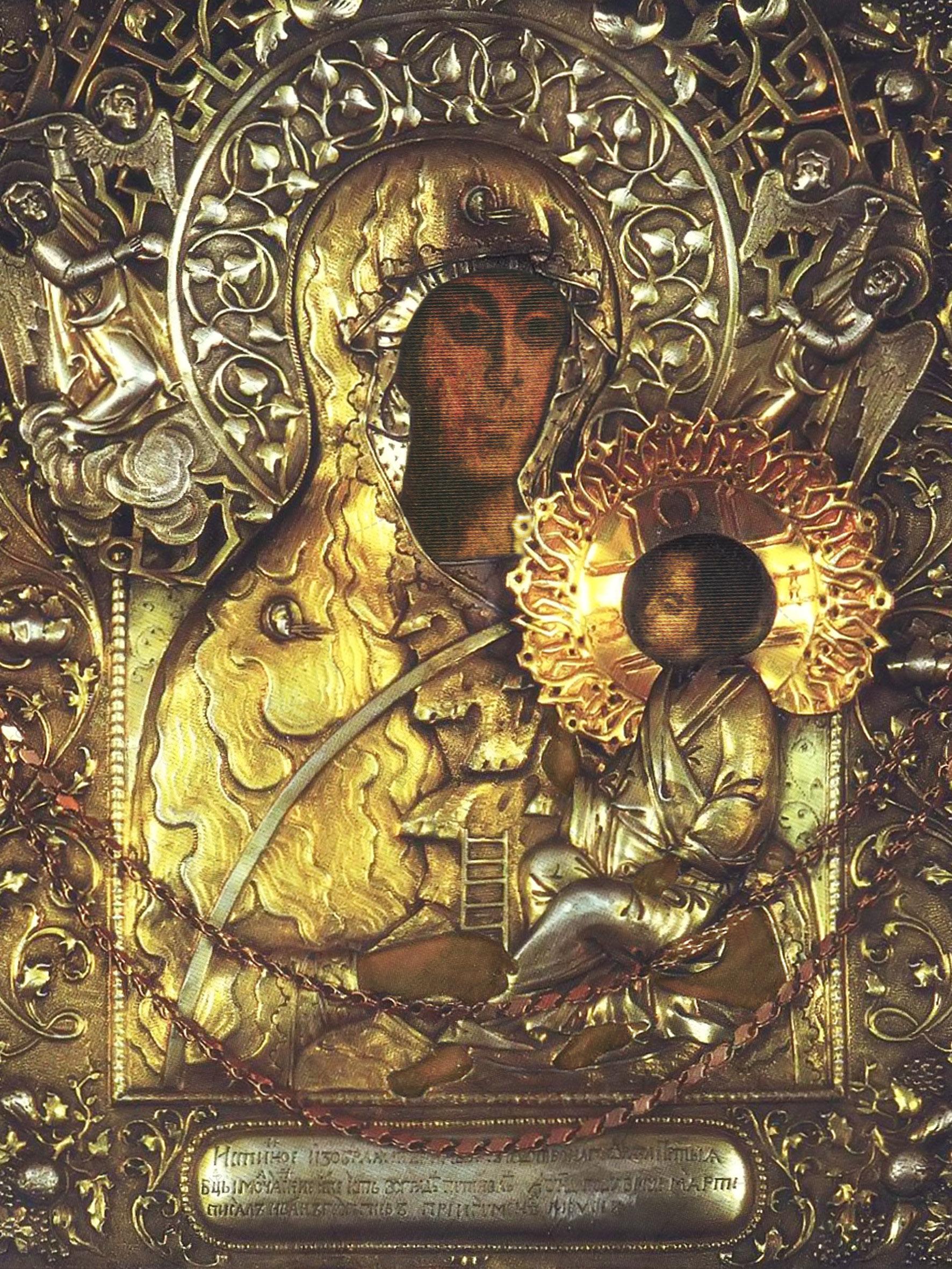 Молченская икона божьей матери