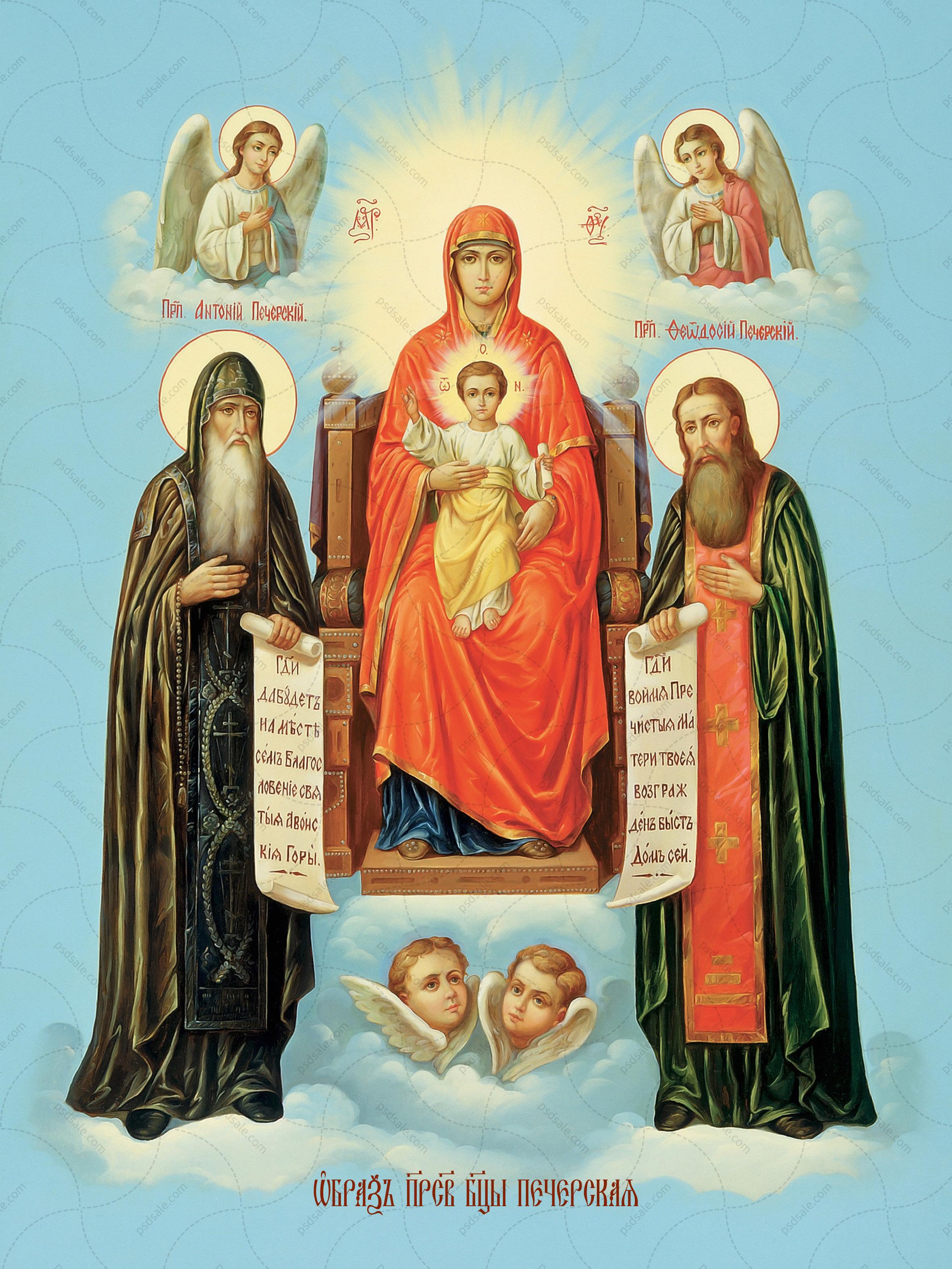 Печерская икона божьей матери