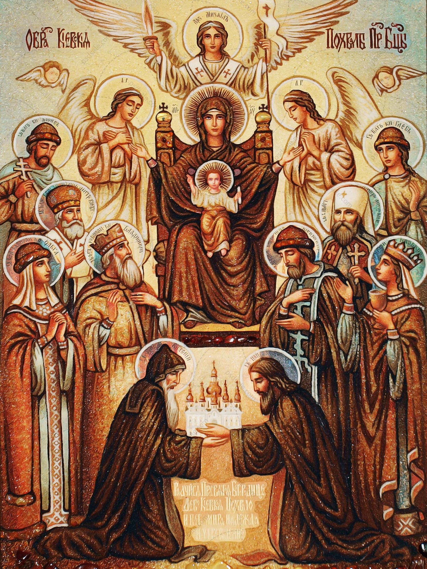 Похвала пресвятой Богородицы