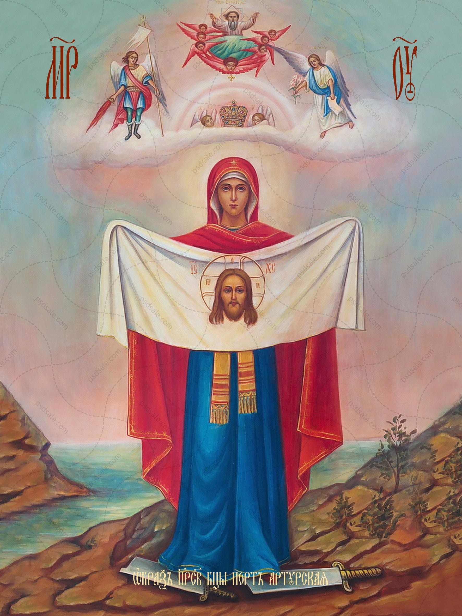 Порт-артурская икона божьей матери