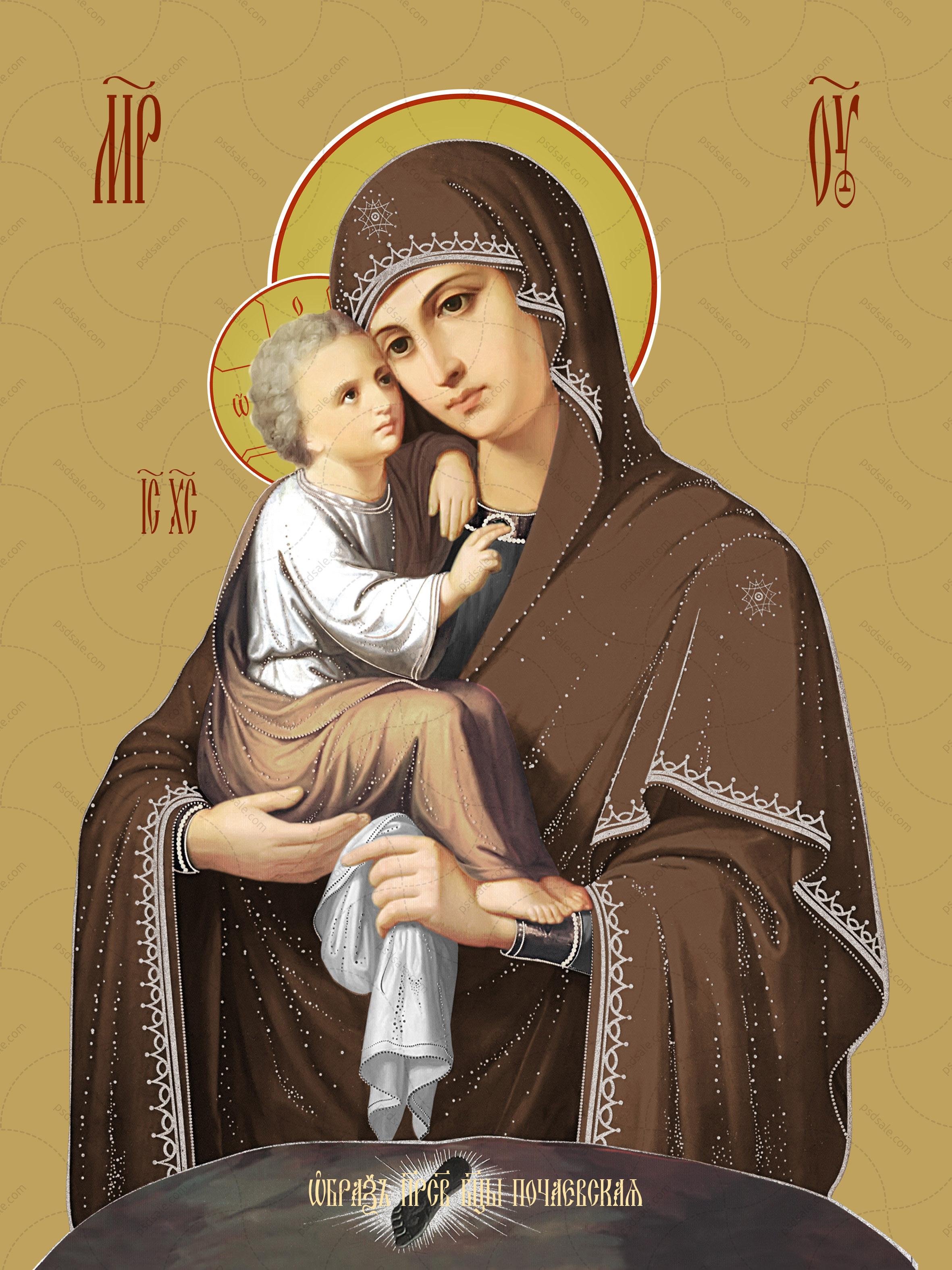 Почаевская икона божьей матери