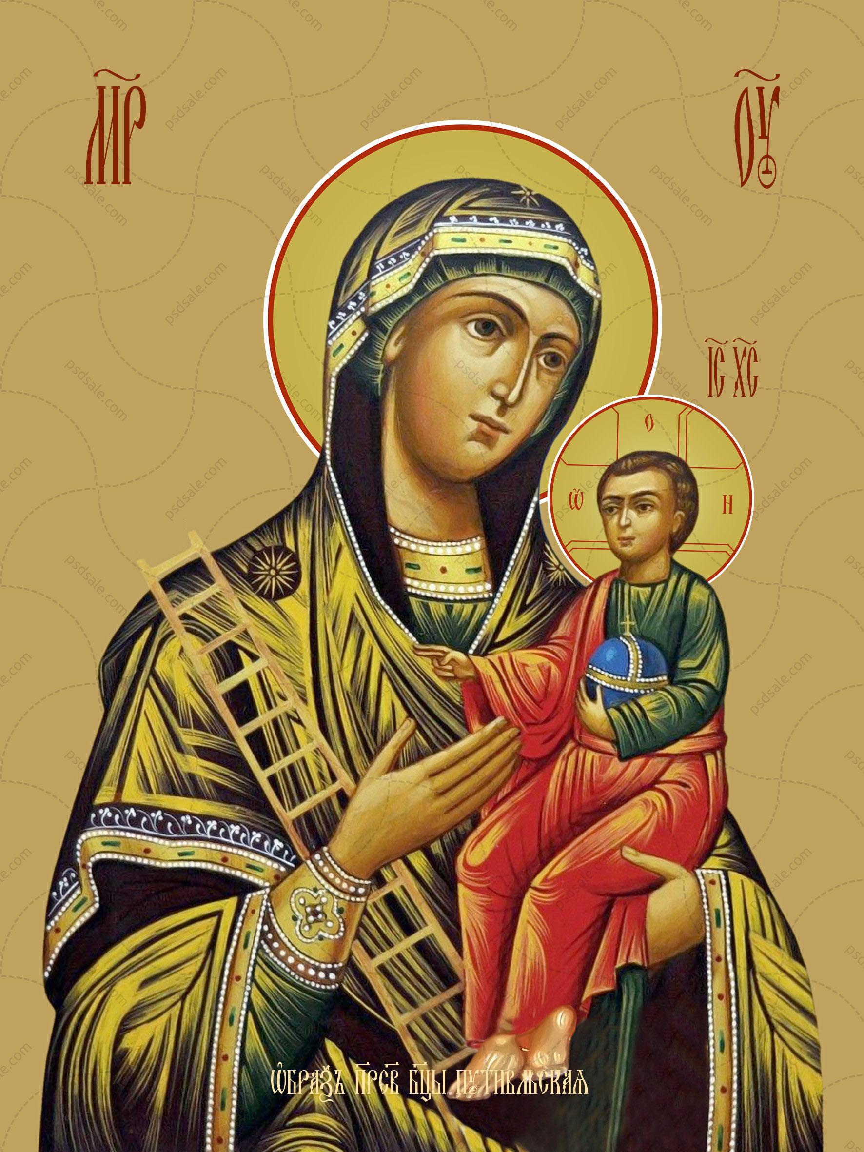 Путивльская икона божьей матери