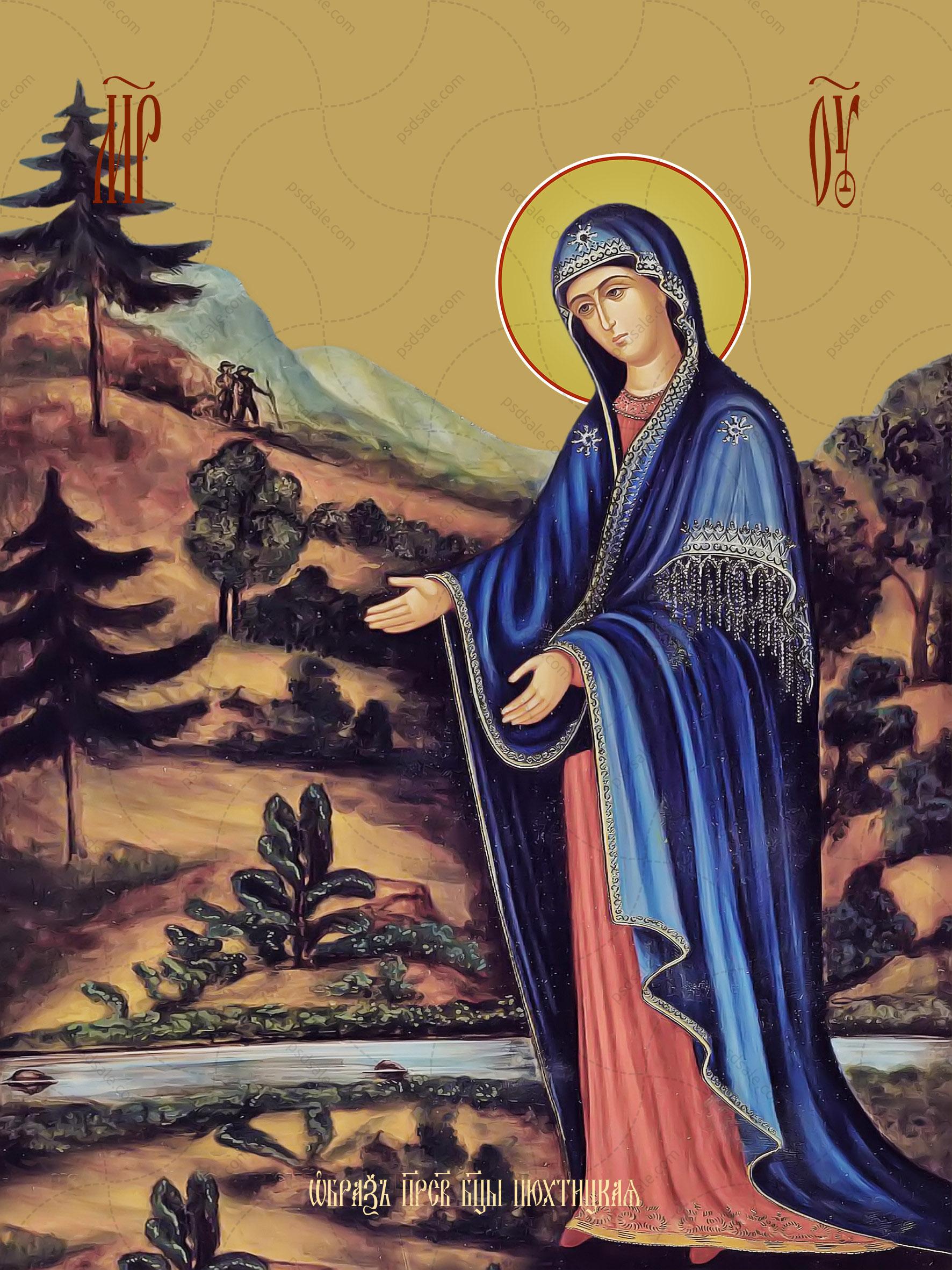 Пюхтинская икона божьей матери