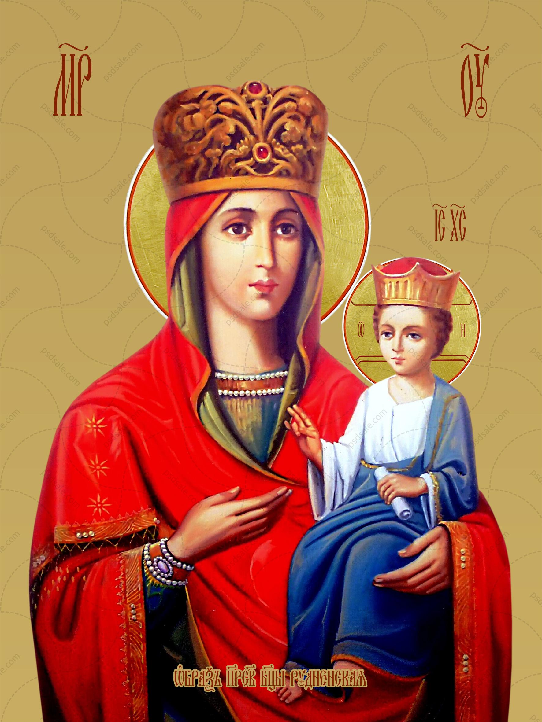 Рудненская икона божьей матери