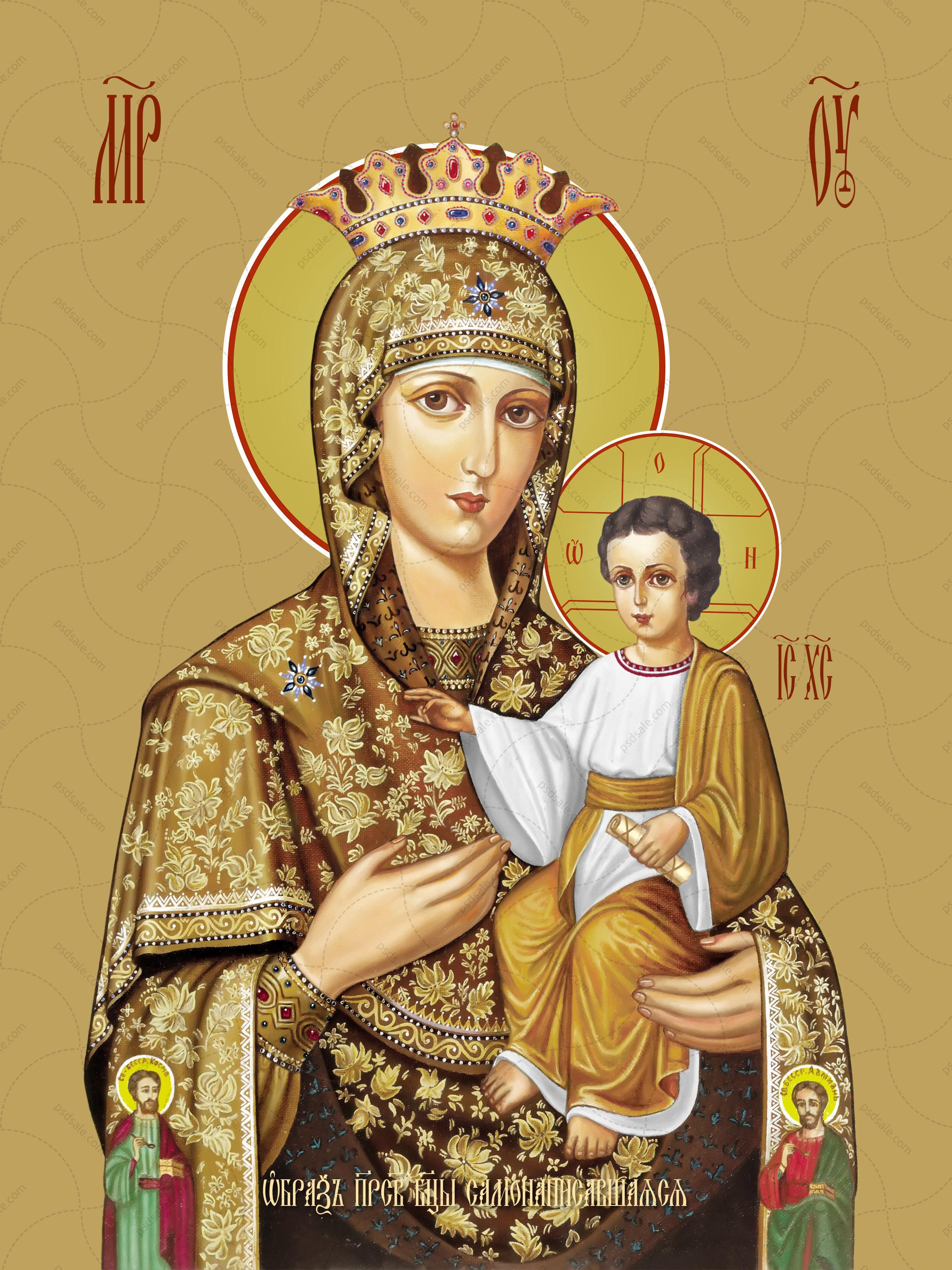 Самонаписавшаяся икона божьей матери