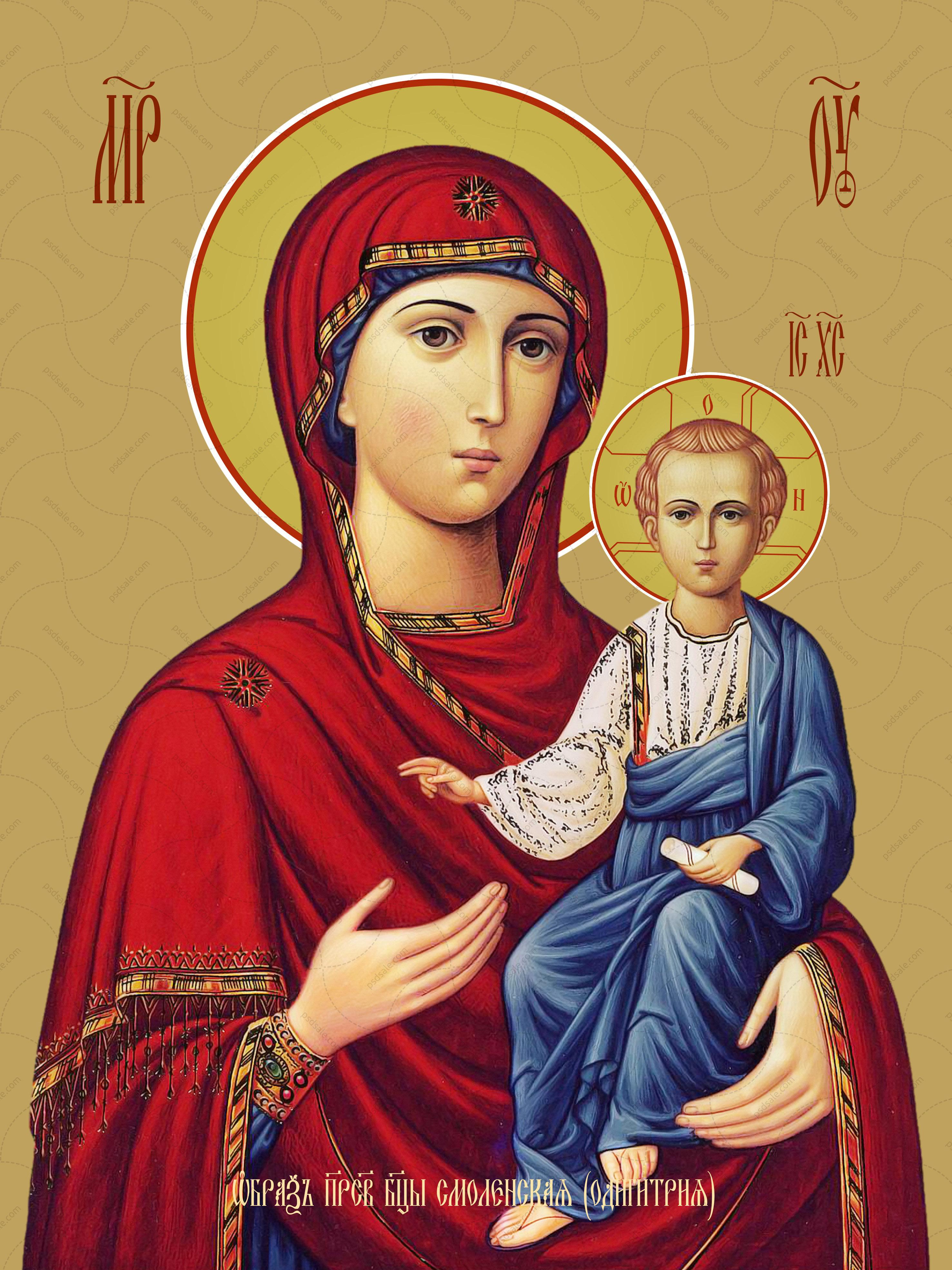 Смоленская икона божьей матери (Одигитрия)