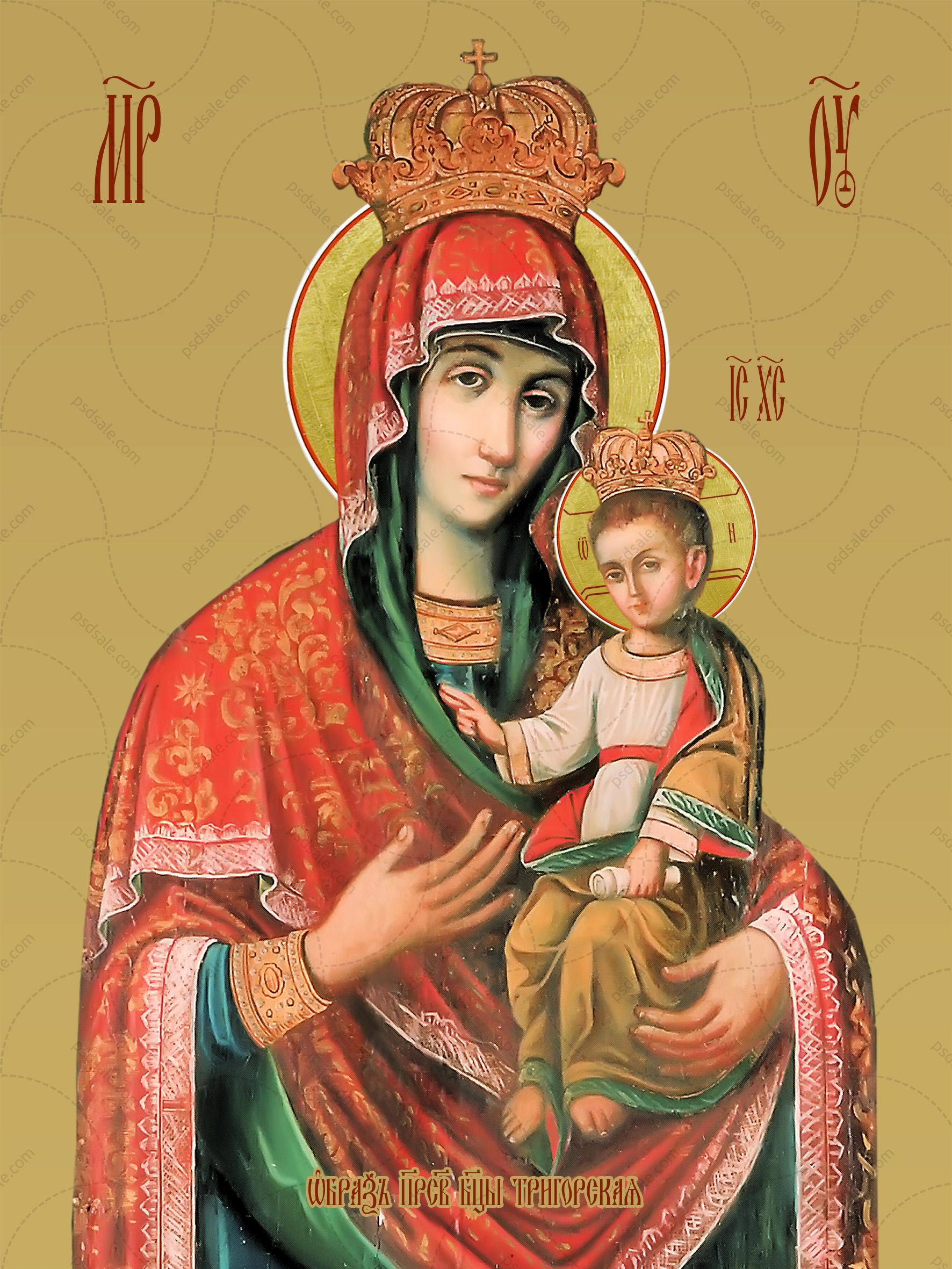 Тригорская икона божьей матери