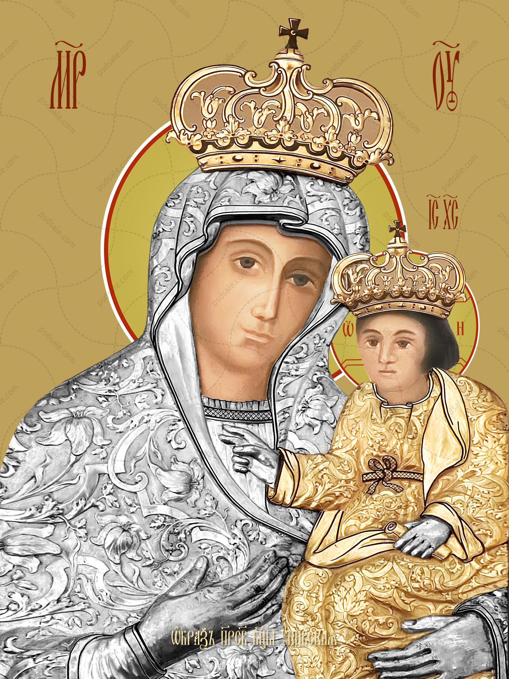 Унивская икона божьей матери