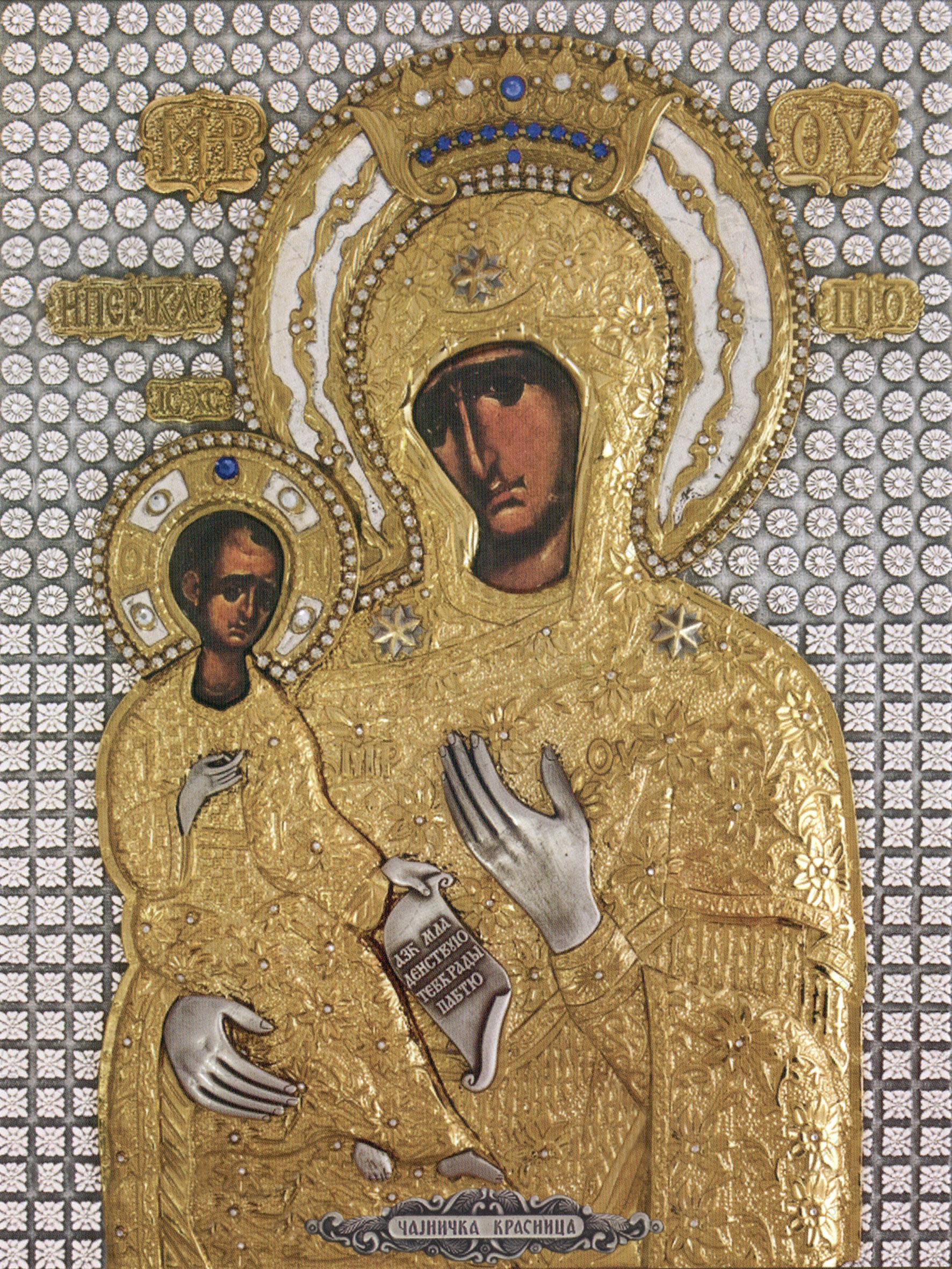 Чайничская икона божьей матери
