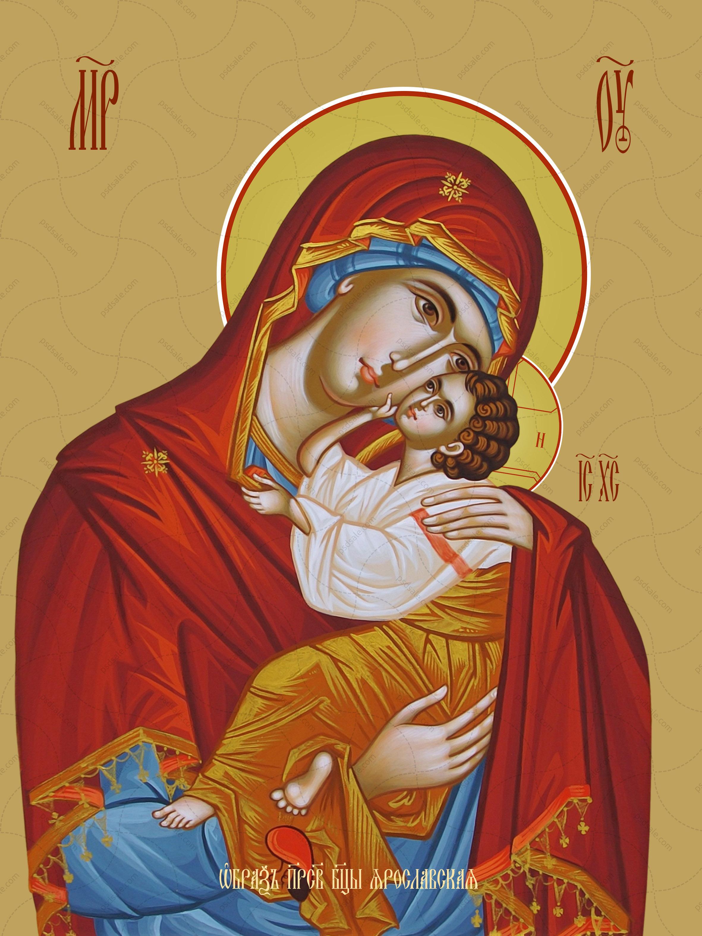 Ярославльская икона божьей матери