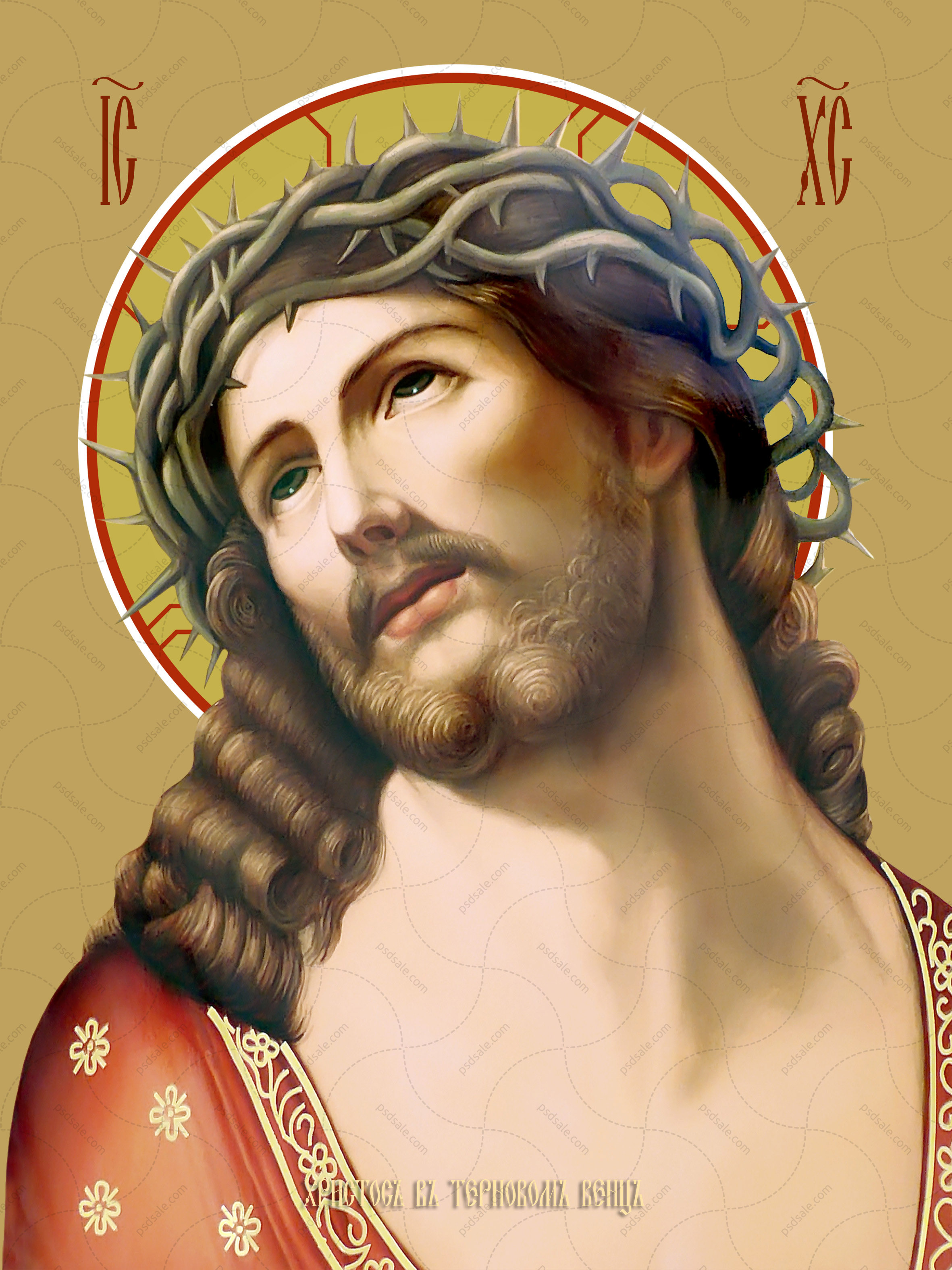 Господь в терновом венце