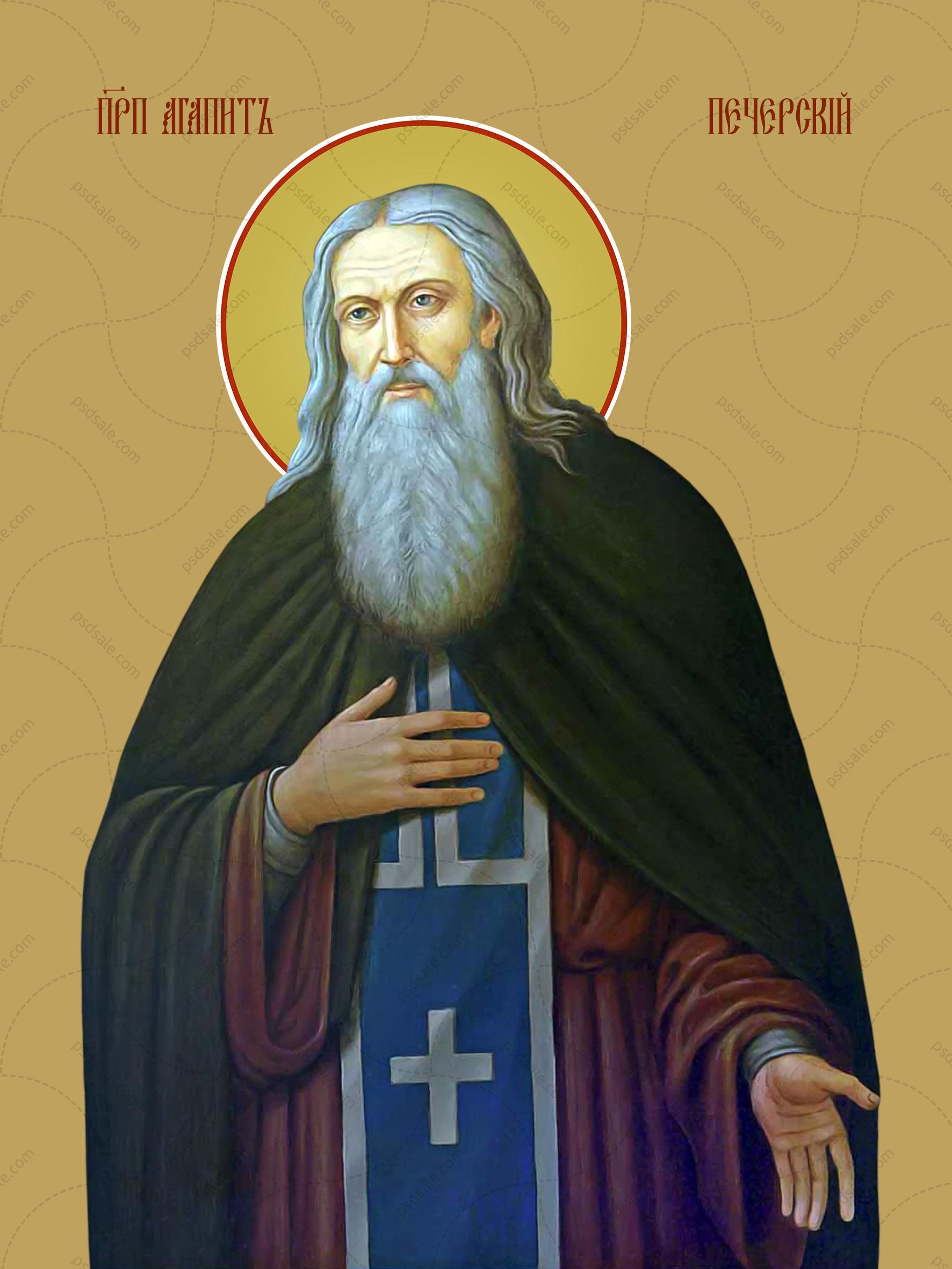 Агапит Киево-печерский, преподобный