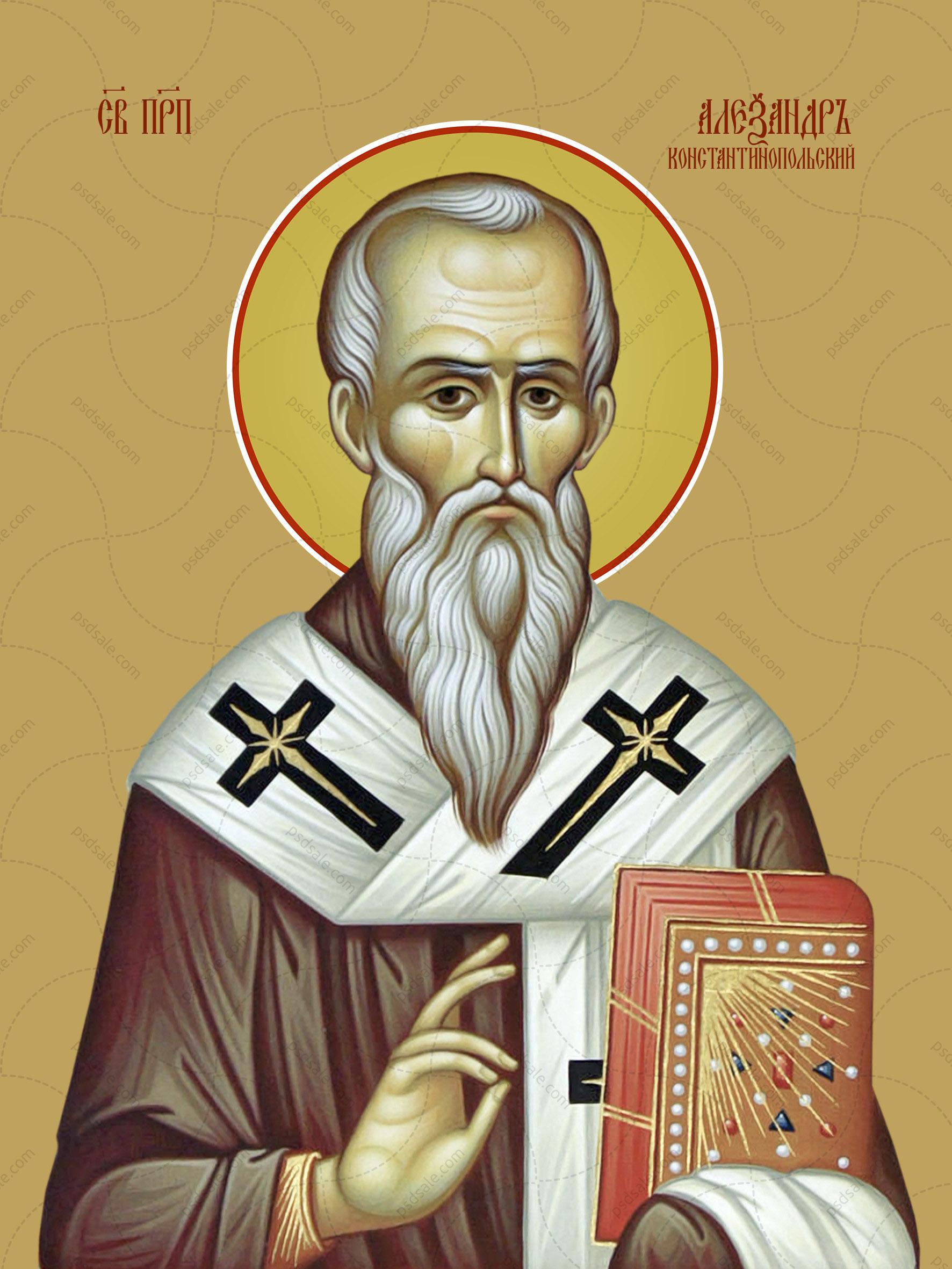 Александр Константинопольский, преподобный