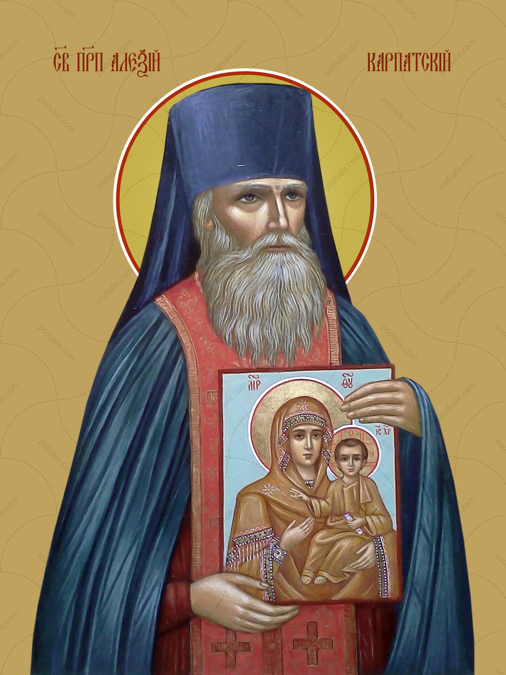 Алексий Карпатский, преподобный