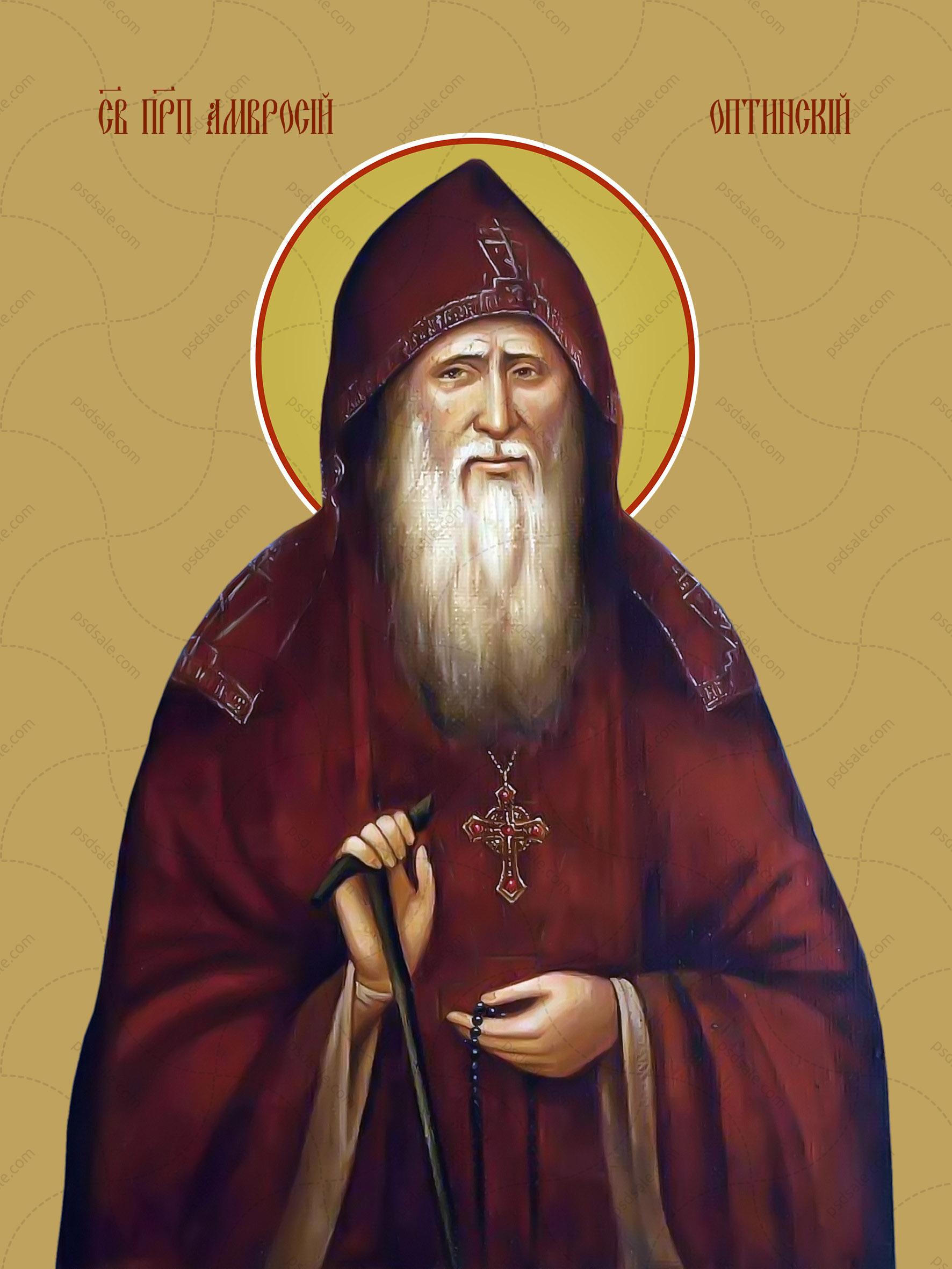 Амвросий Оптинский, преподобный