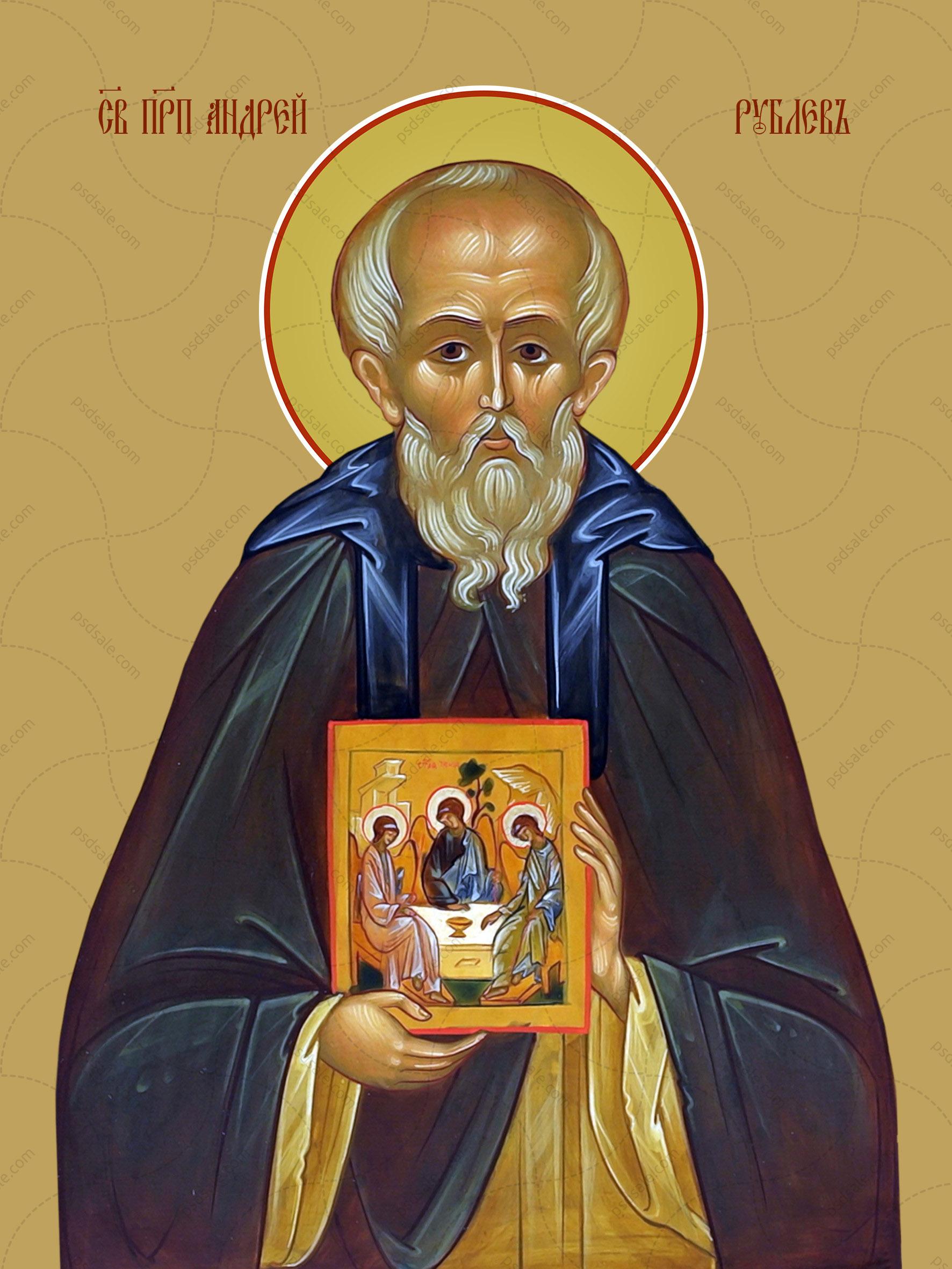 Андрей Рублев, преподобный