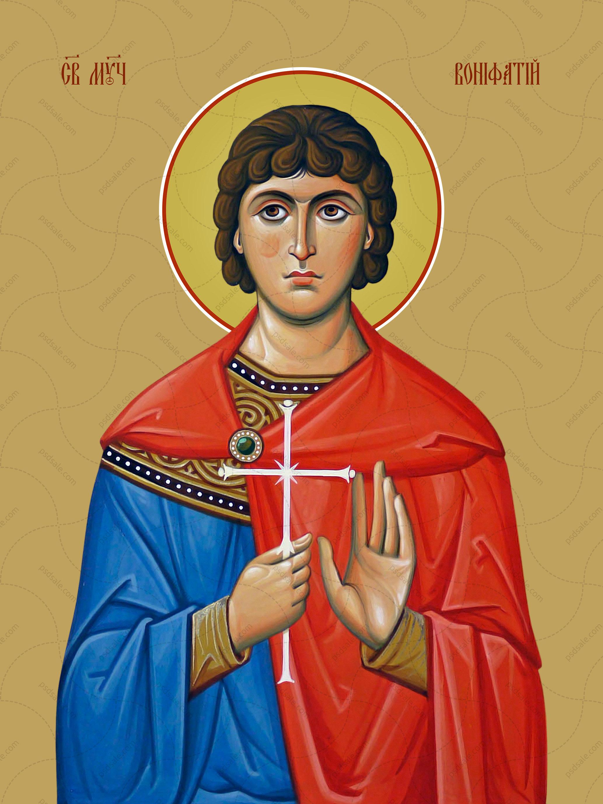 Вонифатий Римский, святой