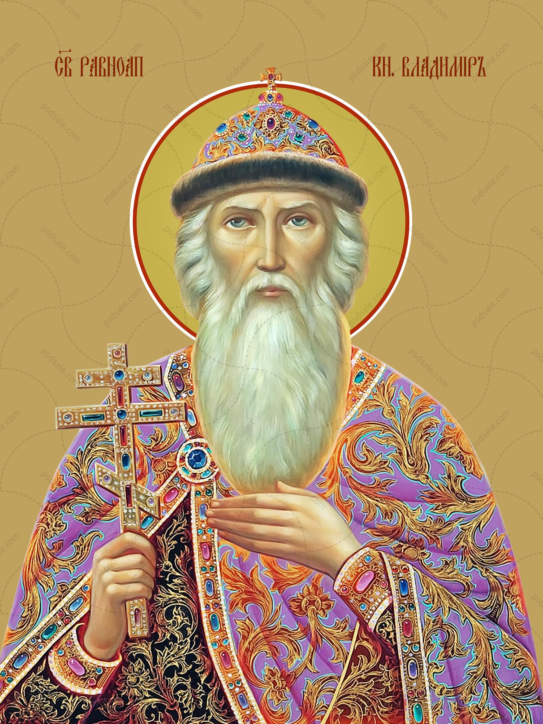 Владимир, святой князь