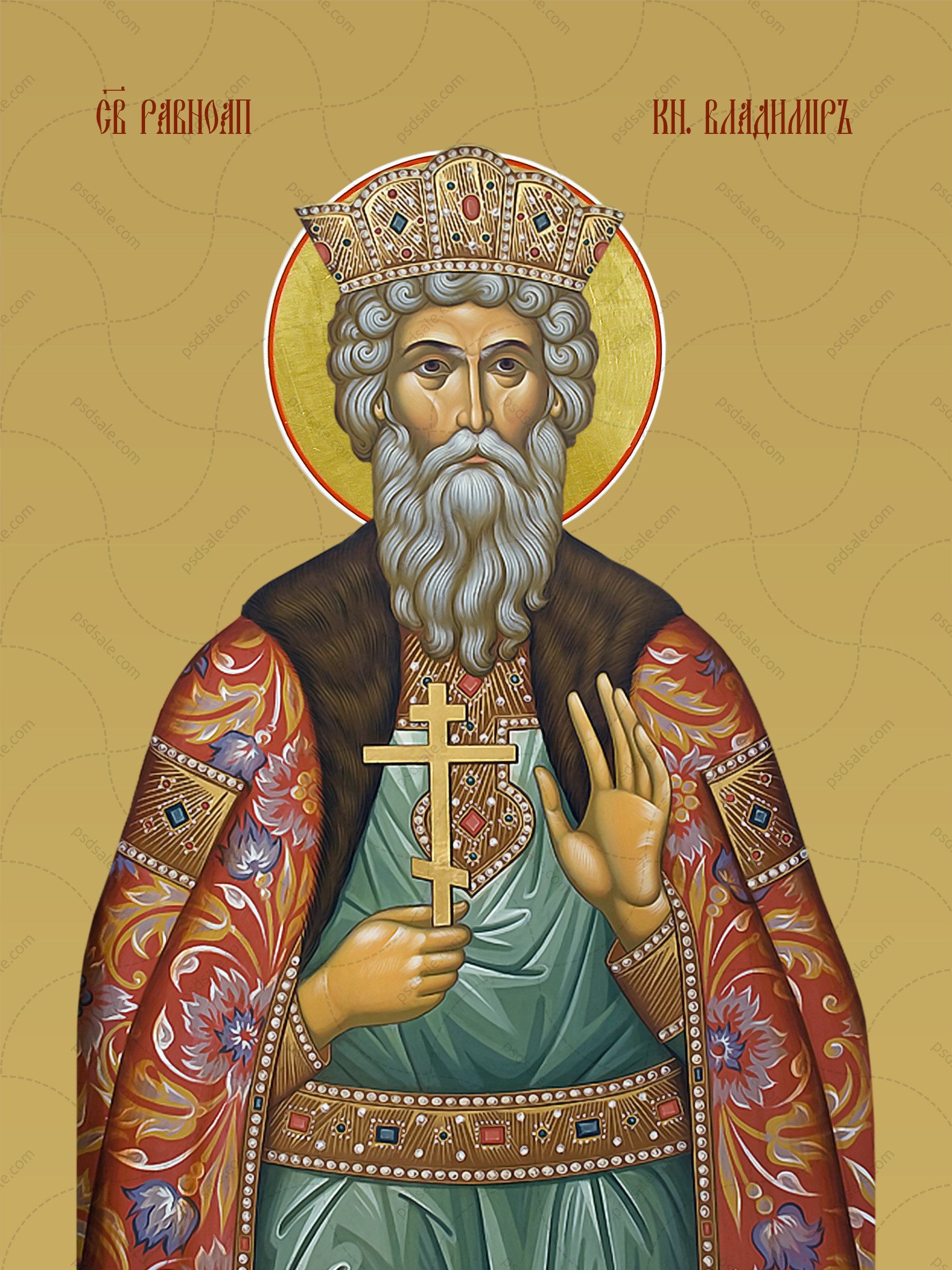 икона святого князя владимира картинки отели