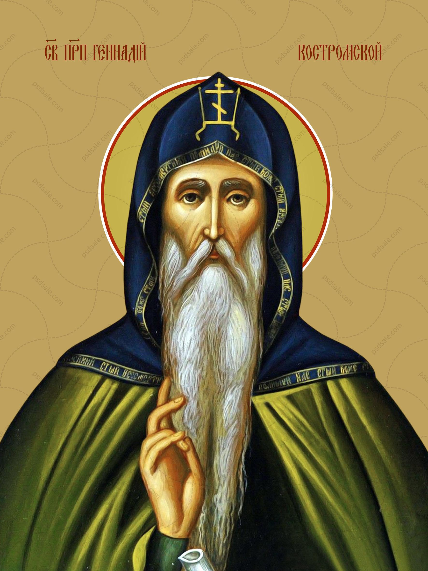 Геннадий Костромской, преподобный