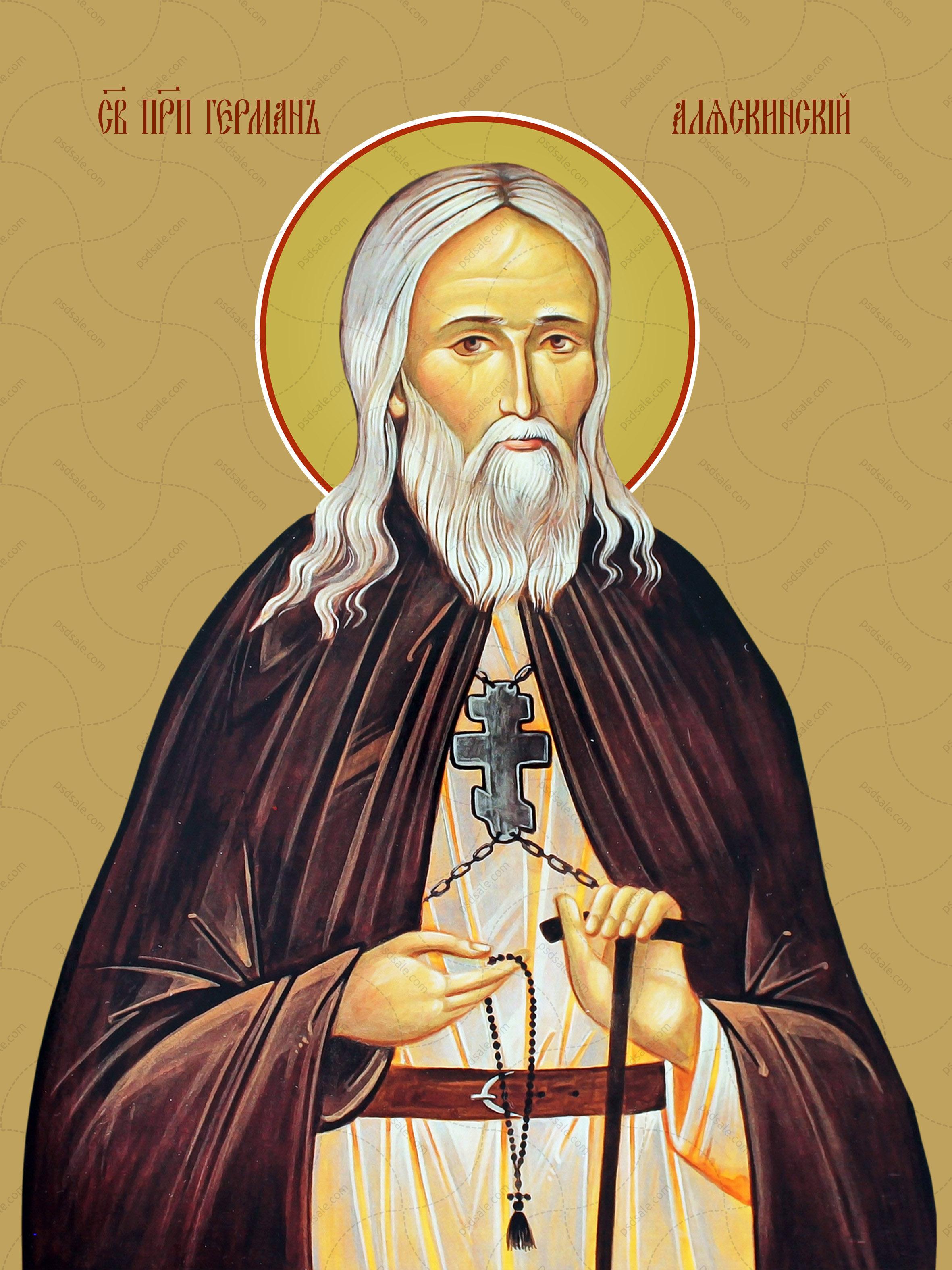 Герман Аляскинский, преподобный