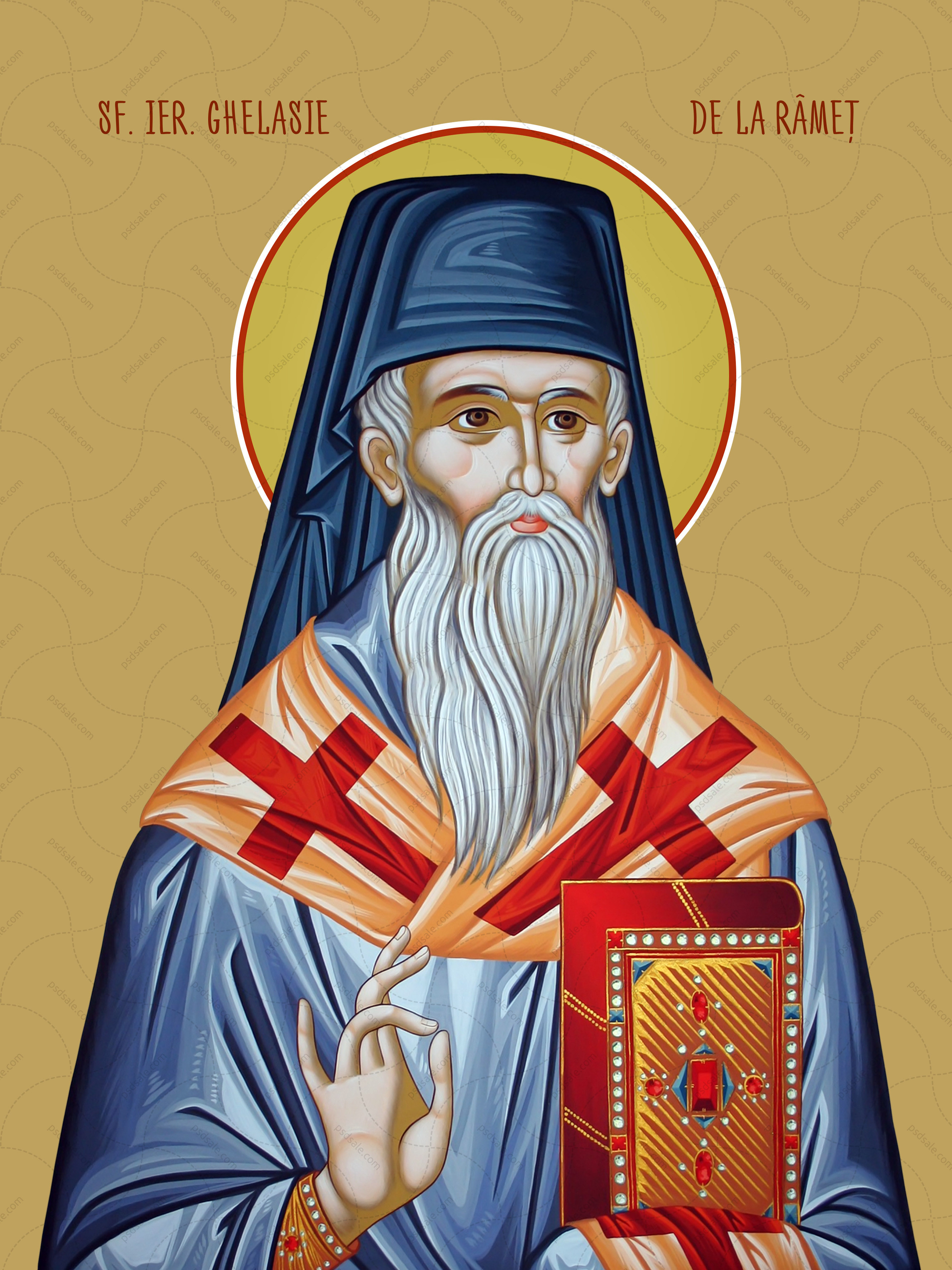 Геласий Рымецкий / Sf. Ghelasie de la Râmeț