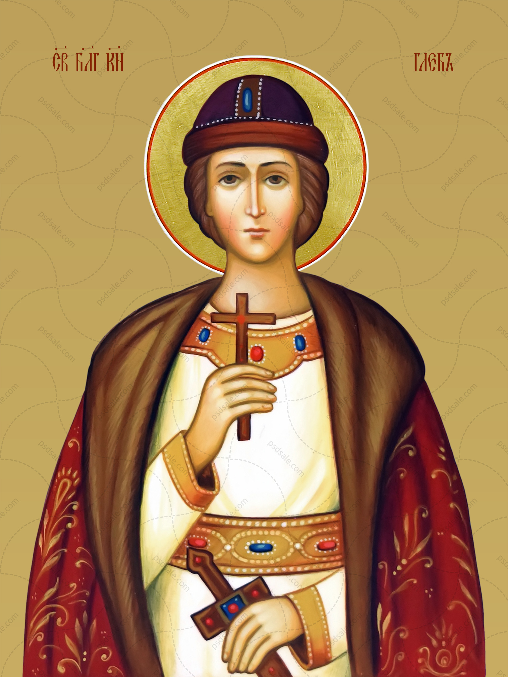 Глеб, святой князь
