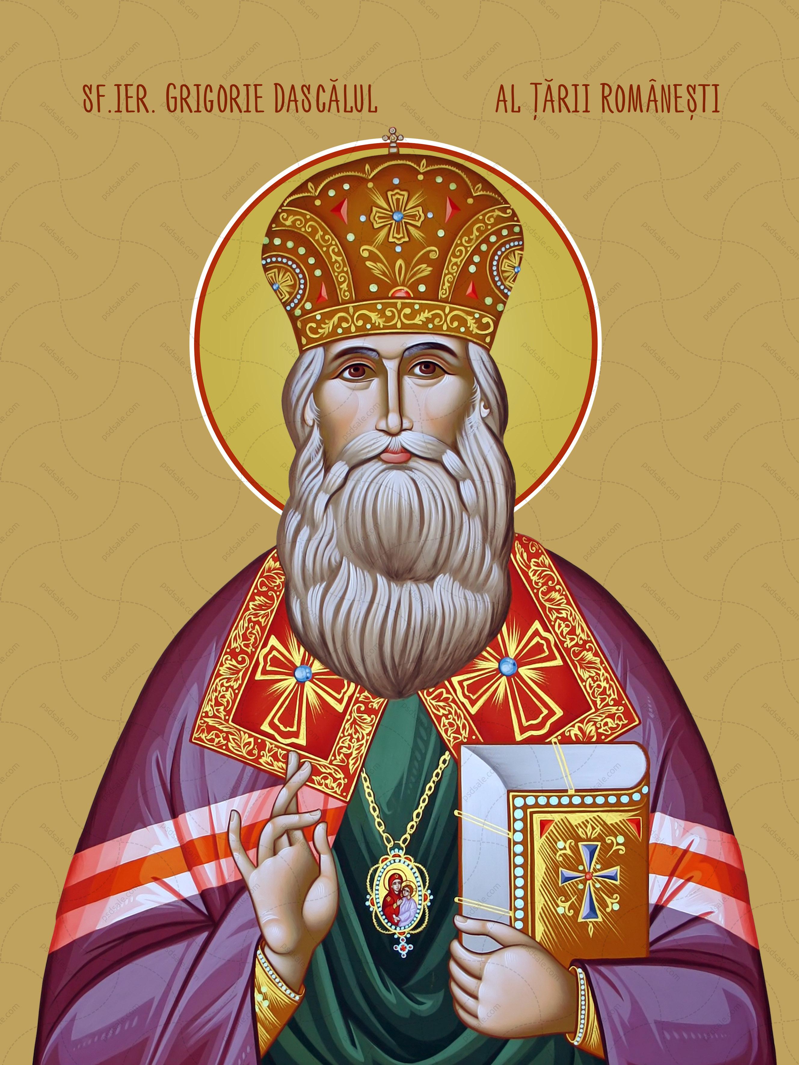 Григорий Валашский / Sf.Grigorie Dascălul