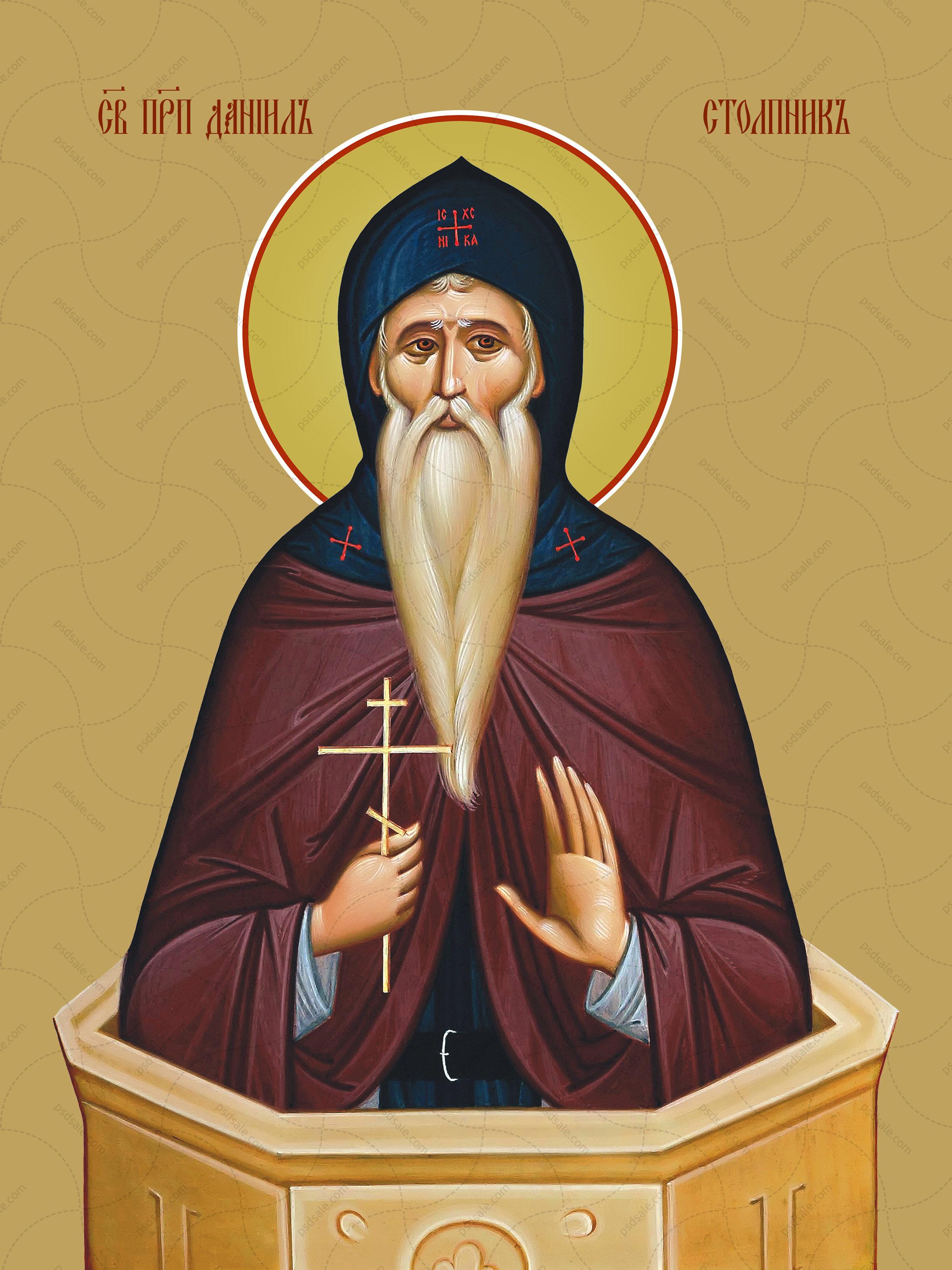 Даниил Столпник, святой