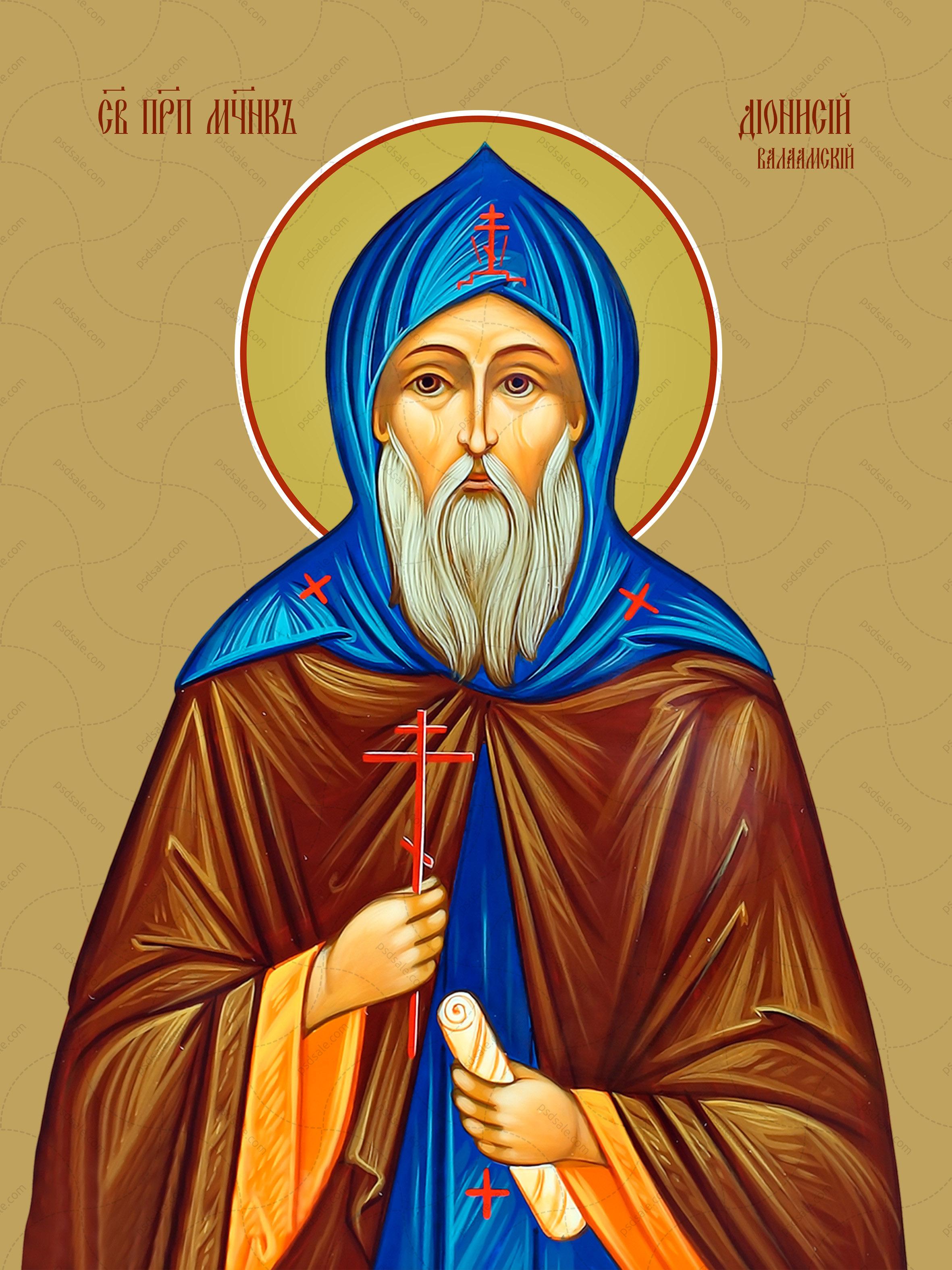 Дионисий Затворник, преподобный