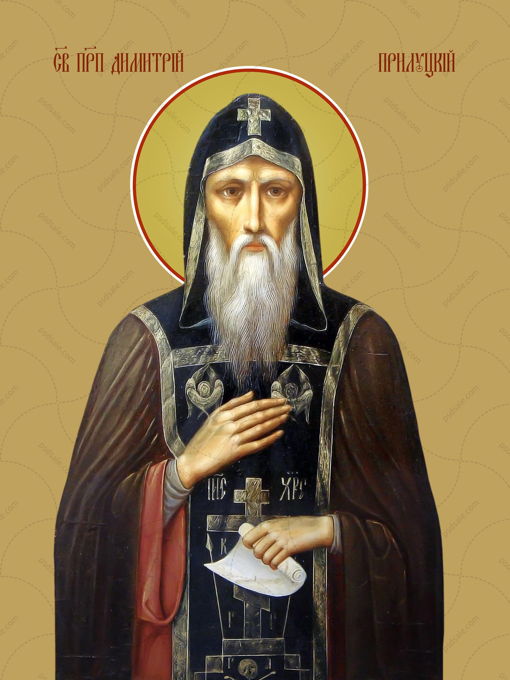 Димитрий Прилуцкий, преподобный