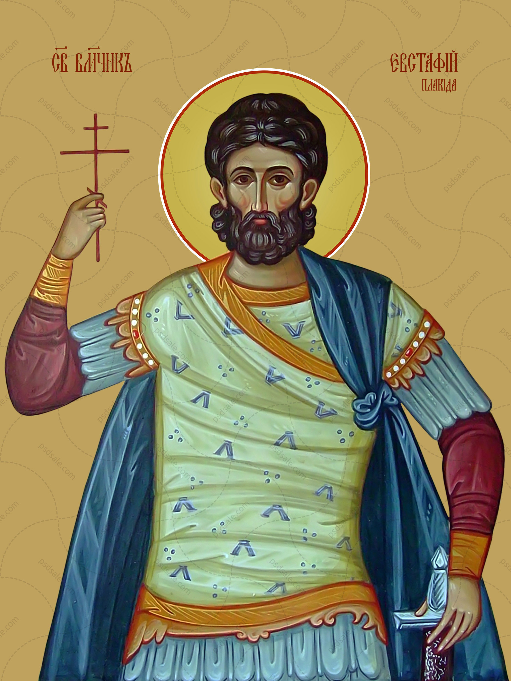 Евстафий Плакида, великомученик