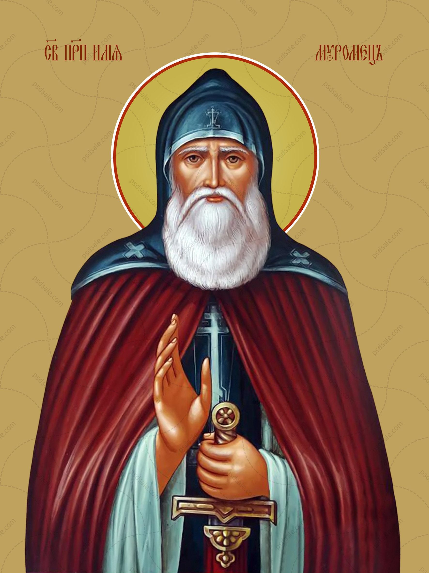Илья муромец, преподобный