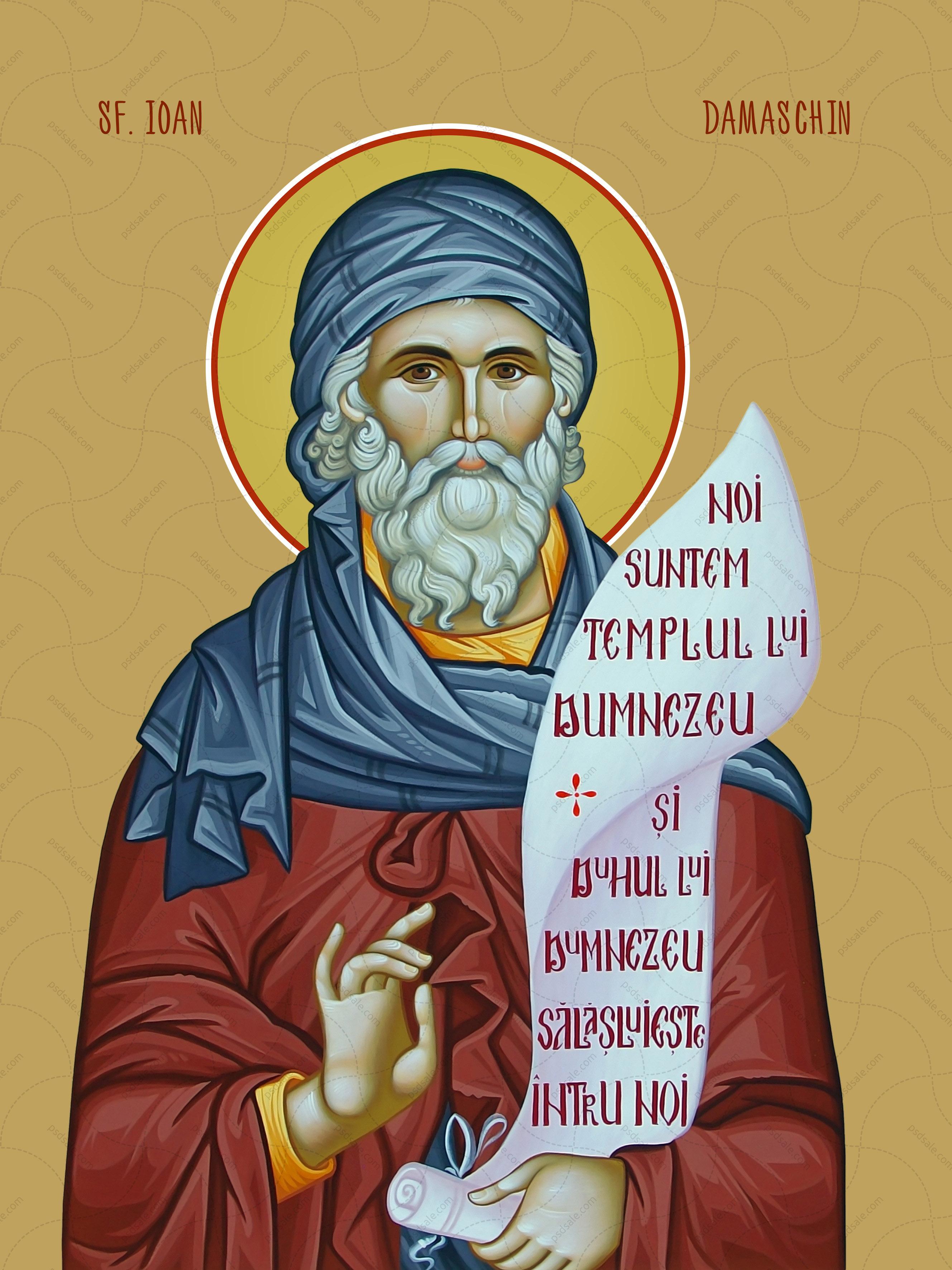 Иоанн Дамаскин / Sf. Ioan Damaschin