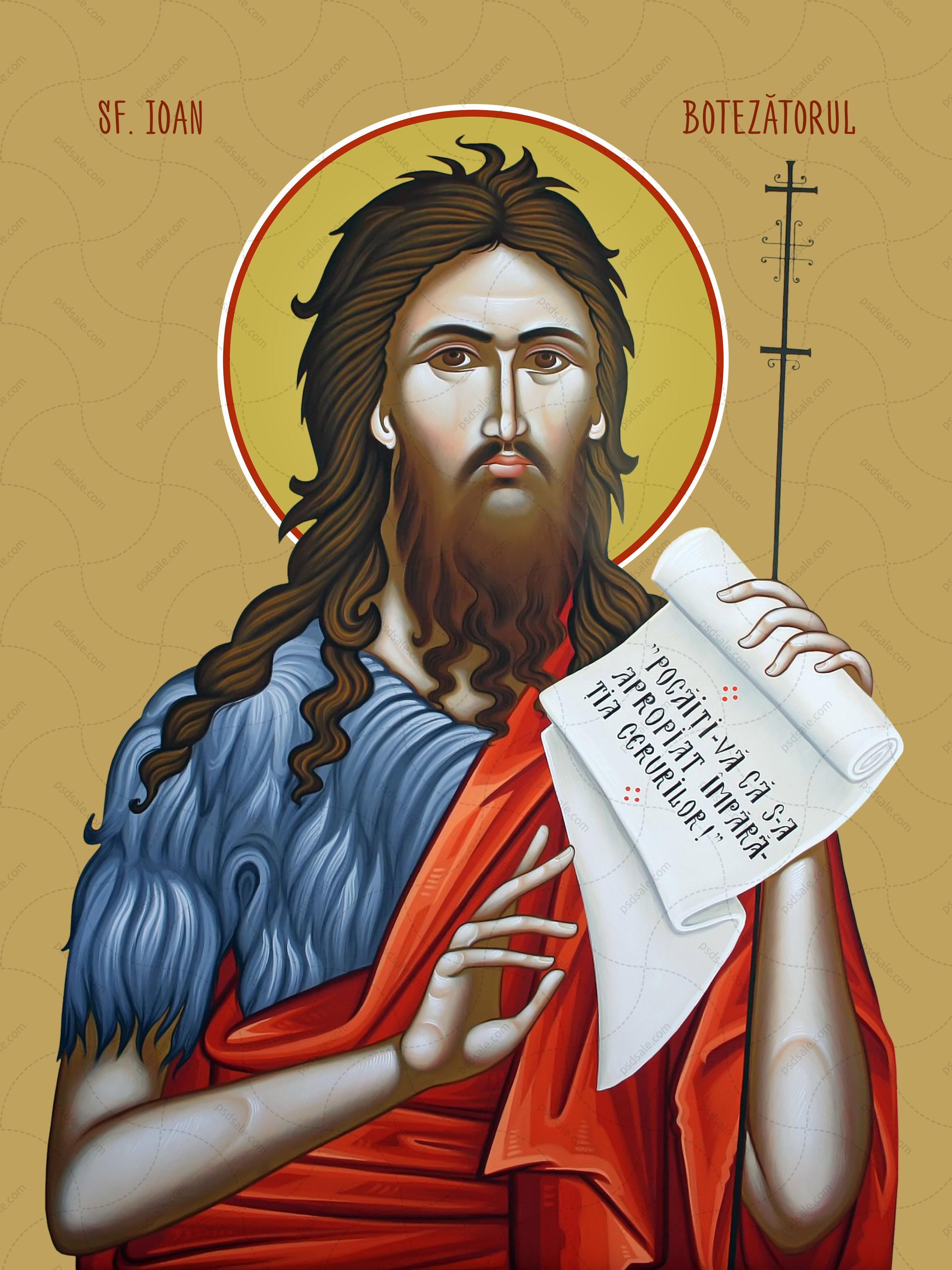 Иоанн Предтеча / Sf. Ioan Botezătorul