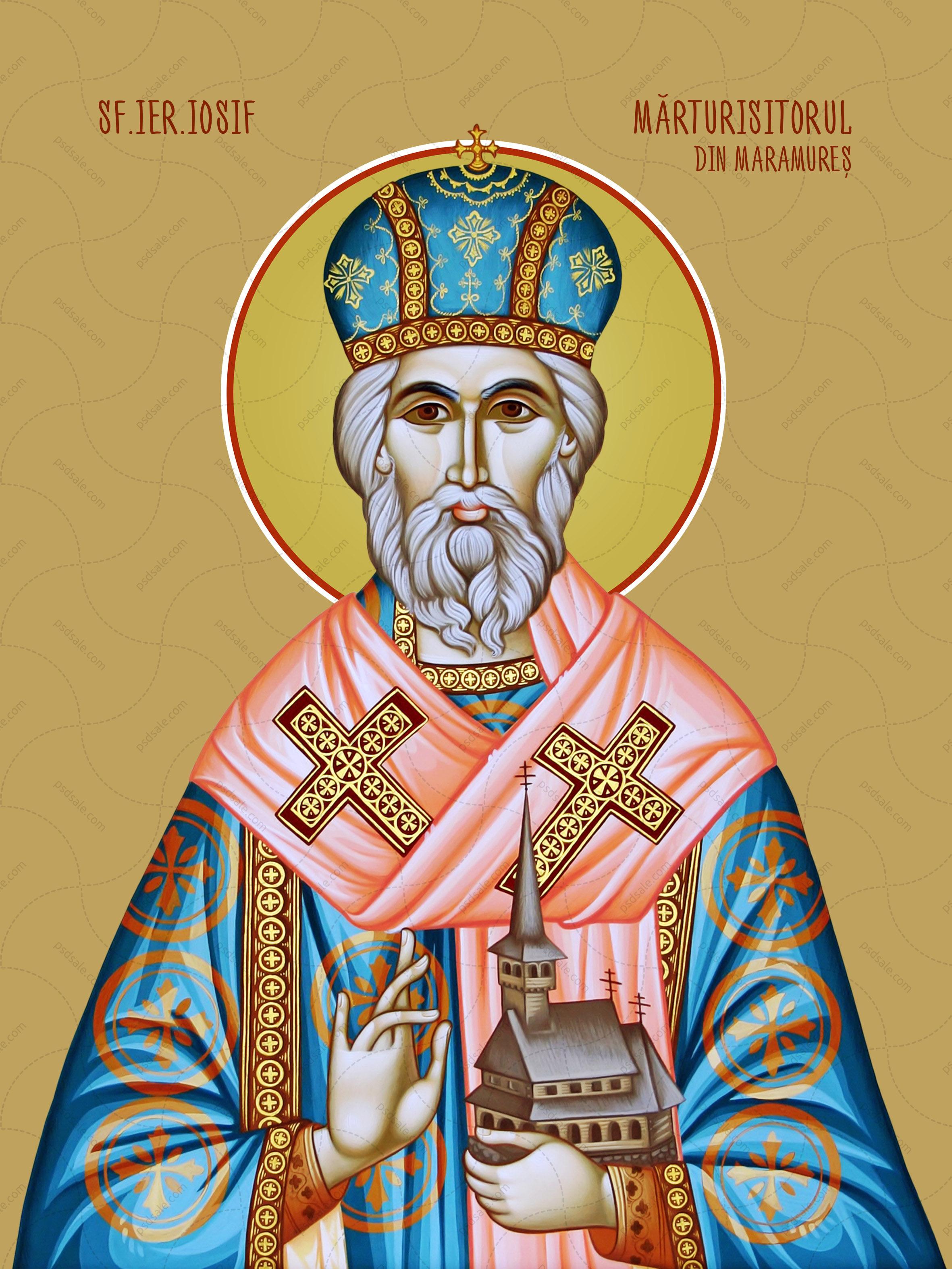 Иосиф Марамуреш / Sf. Iosif Mărturisitorul