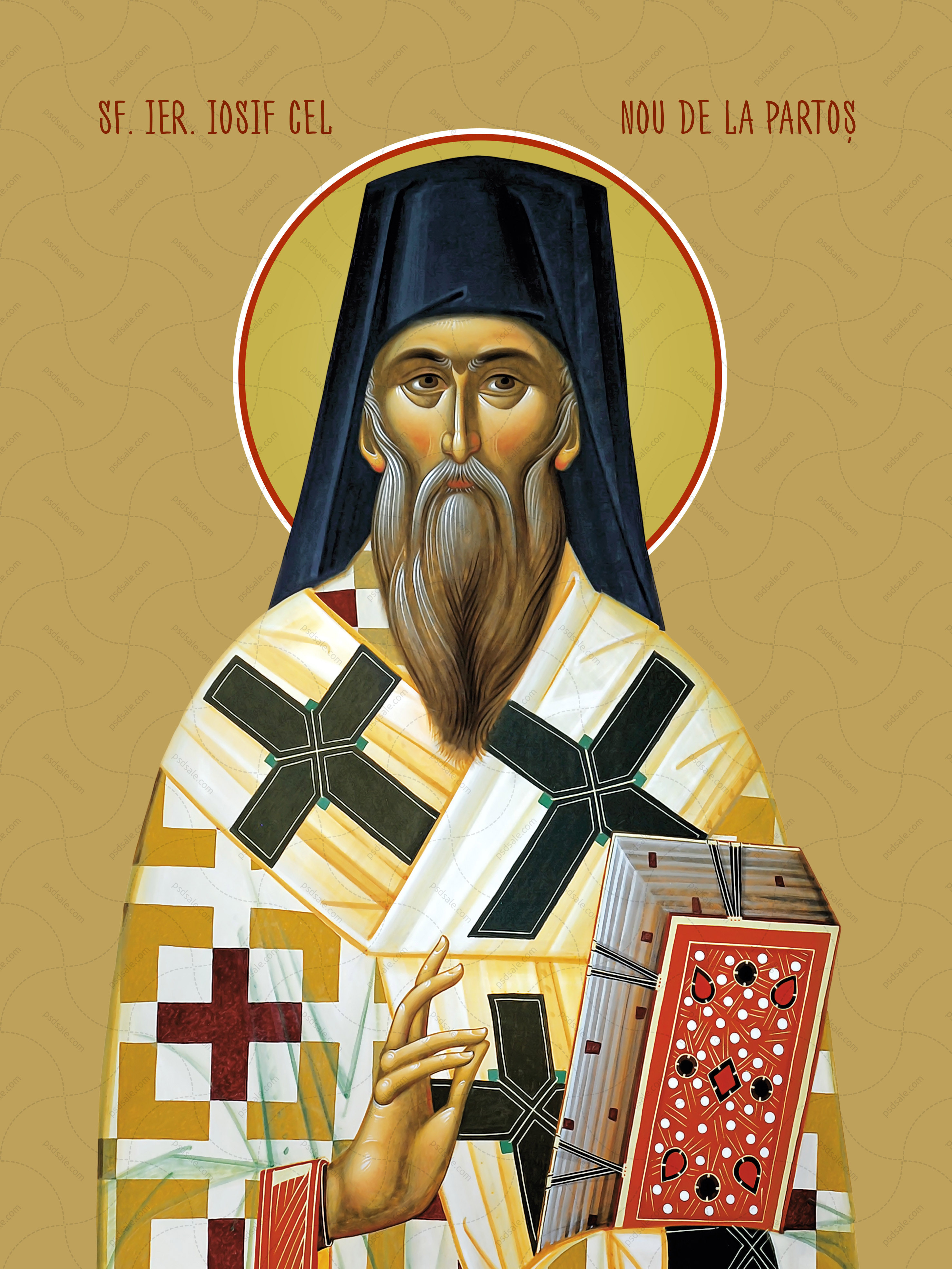 Иосиф Новый / Sf. Iosif cel nou de la Partoș