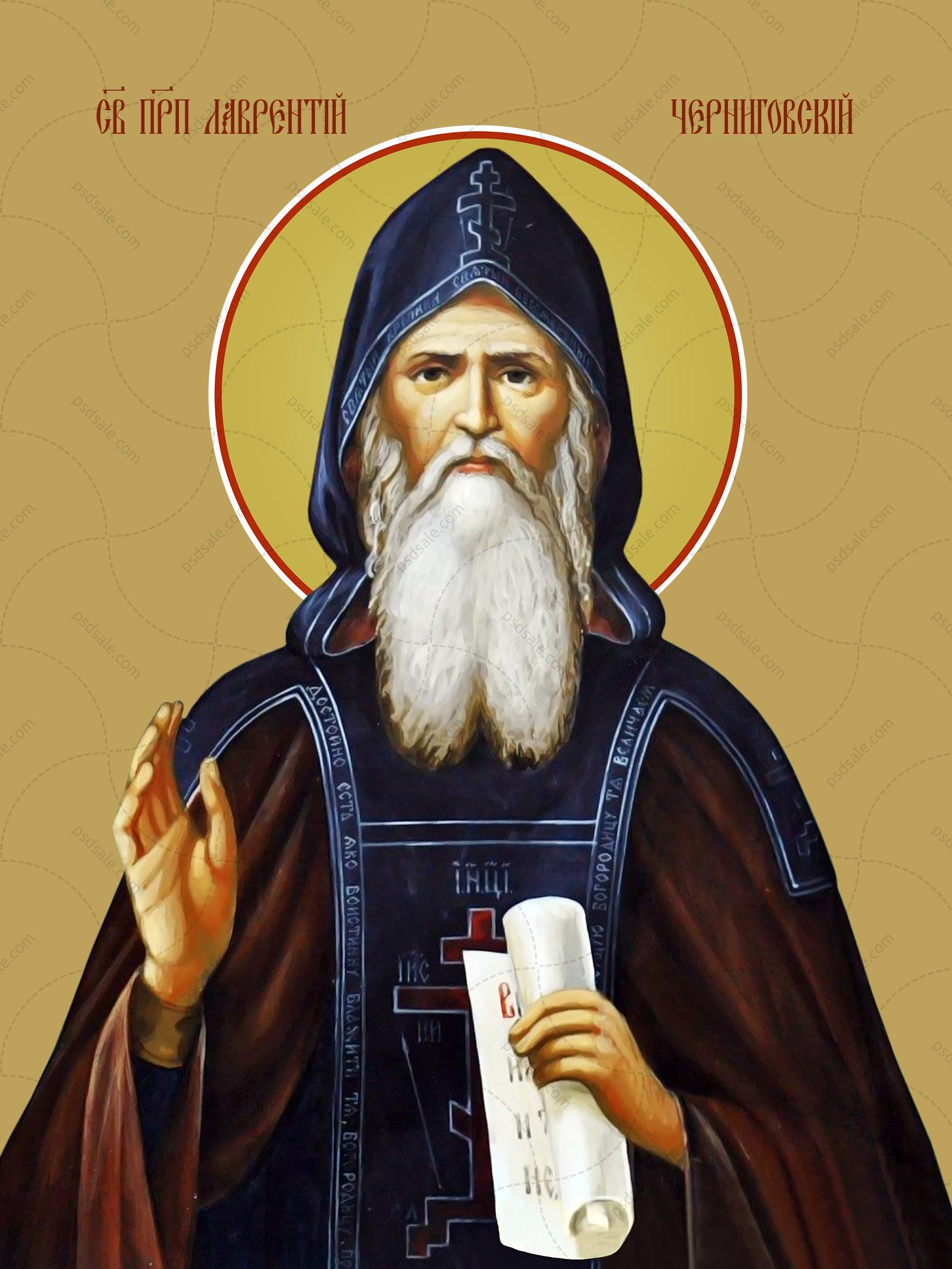 Лаврентий Черниговский, преподобный