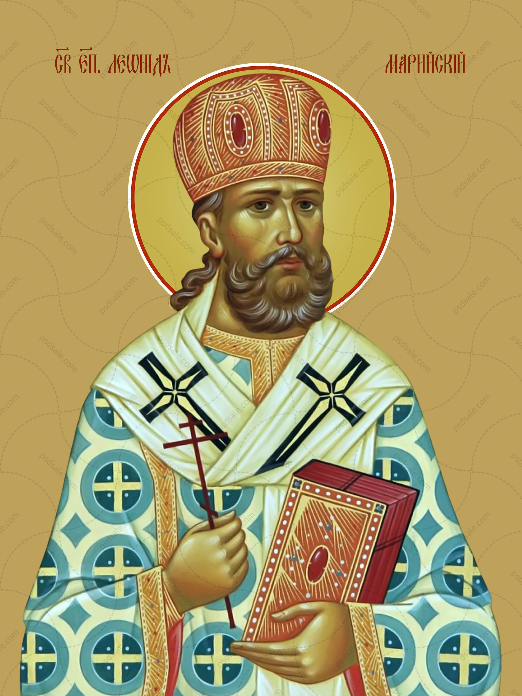 Леонид Марийский, святой