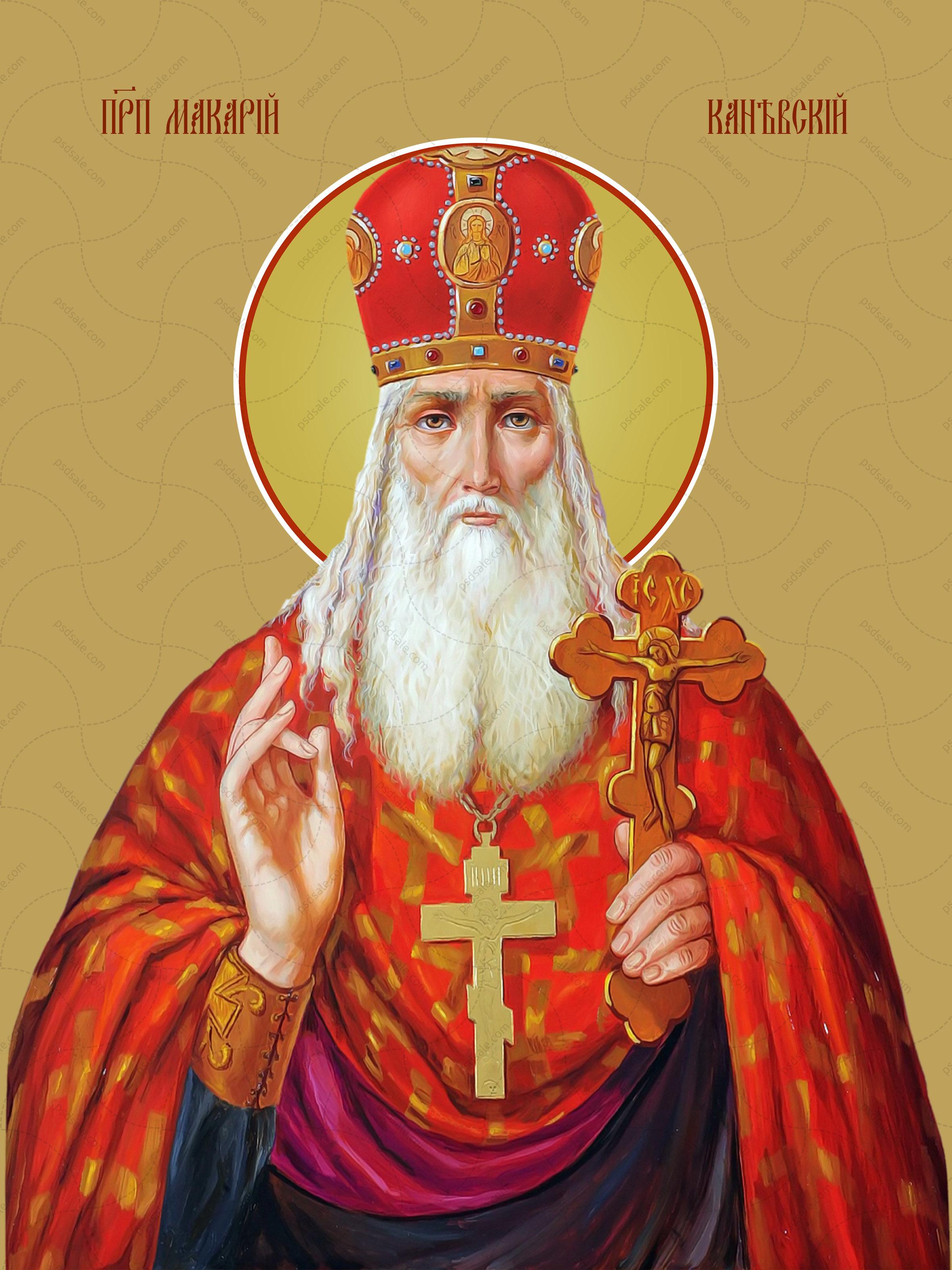 Макарий Каневский, преподобный