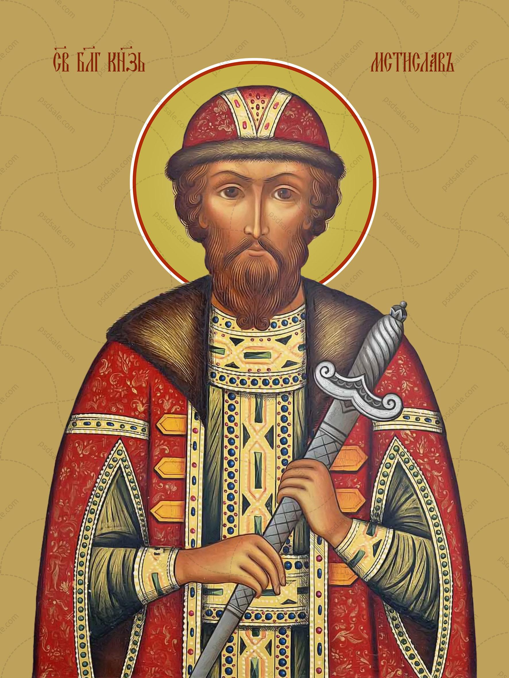 Мстислав, святой благоверный князь